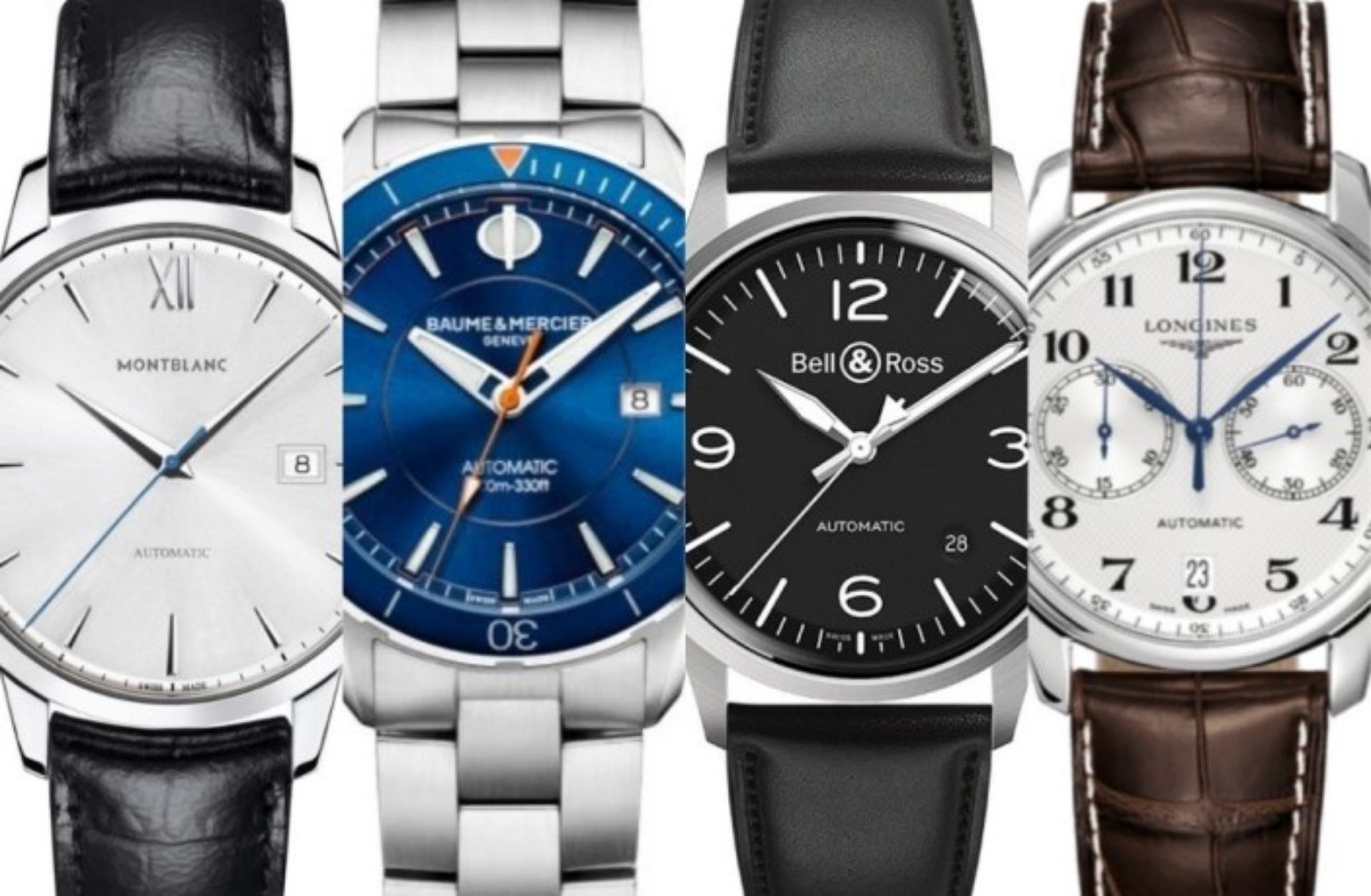 4 αυτόματα ρολόγια που δεν θα αδειάσουν τον τραπεζικό σας λογαριασμό