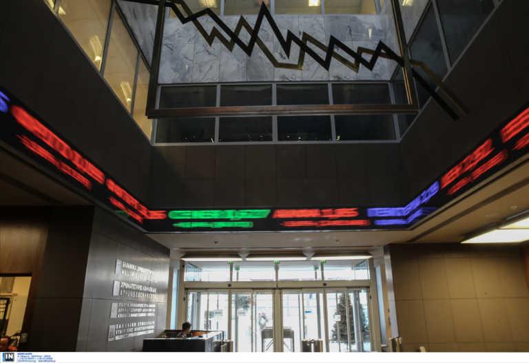 Χρηματιστήριο: Κλείσιμο με πτώση 0,30% – 3,92 εκατ. ευρώ ο τζίρος