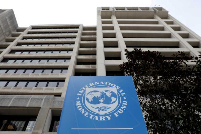 Διαδικτυακά οι εαρινές διασκέψεις ΔΝΤ και Παγκόσμια Τράπεζας