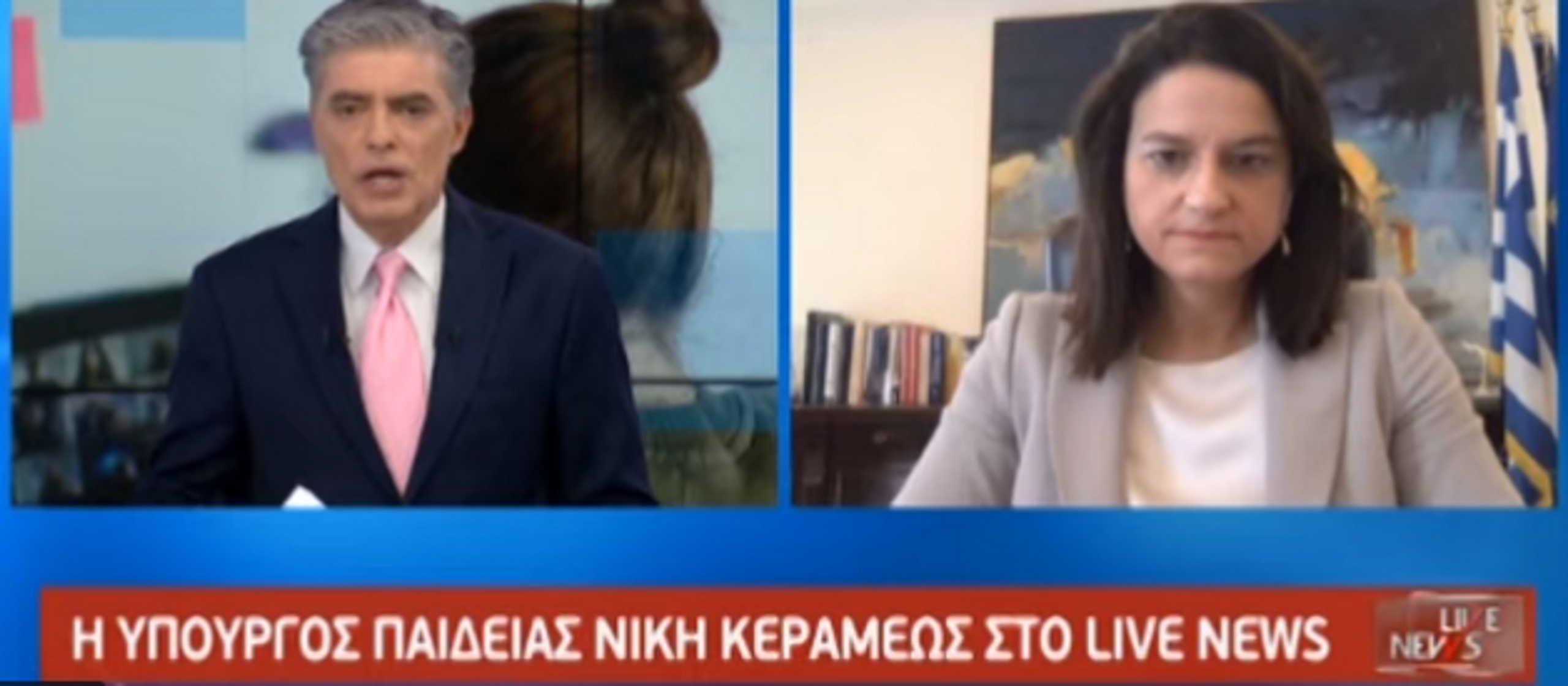 Πανελλήνιες 2020 – Κεραμέως: Ο μόνος τρόπος να γίνουν Σεπτέμβρη είναι να το πει ο Τσιόδρας
