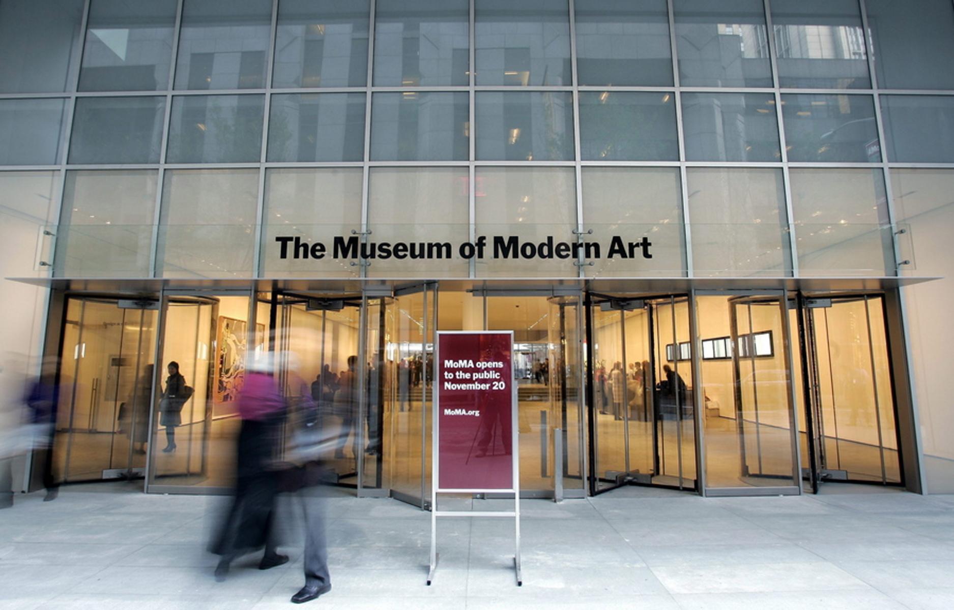 Δωρεάν online μαθήματα από το Μουσείο Μοντέρνας Τέχνης της Νέας Υόρκης