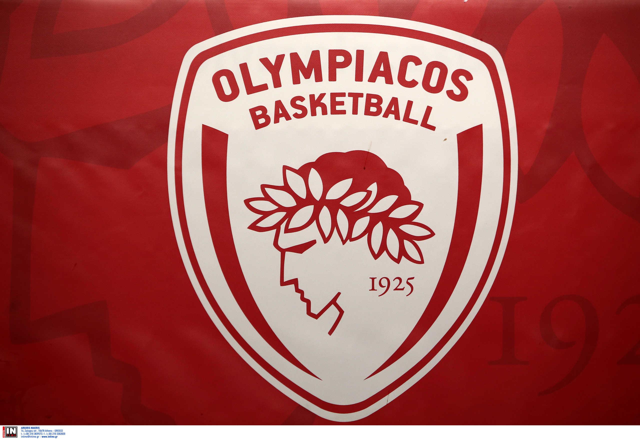 Ολυμπιακός: Ακόμα ένα κρούσμα κορονοϊού
