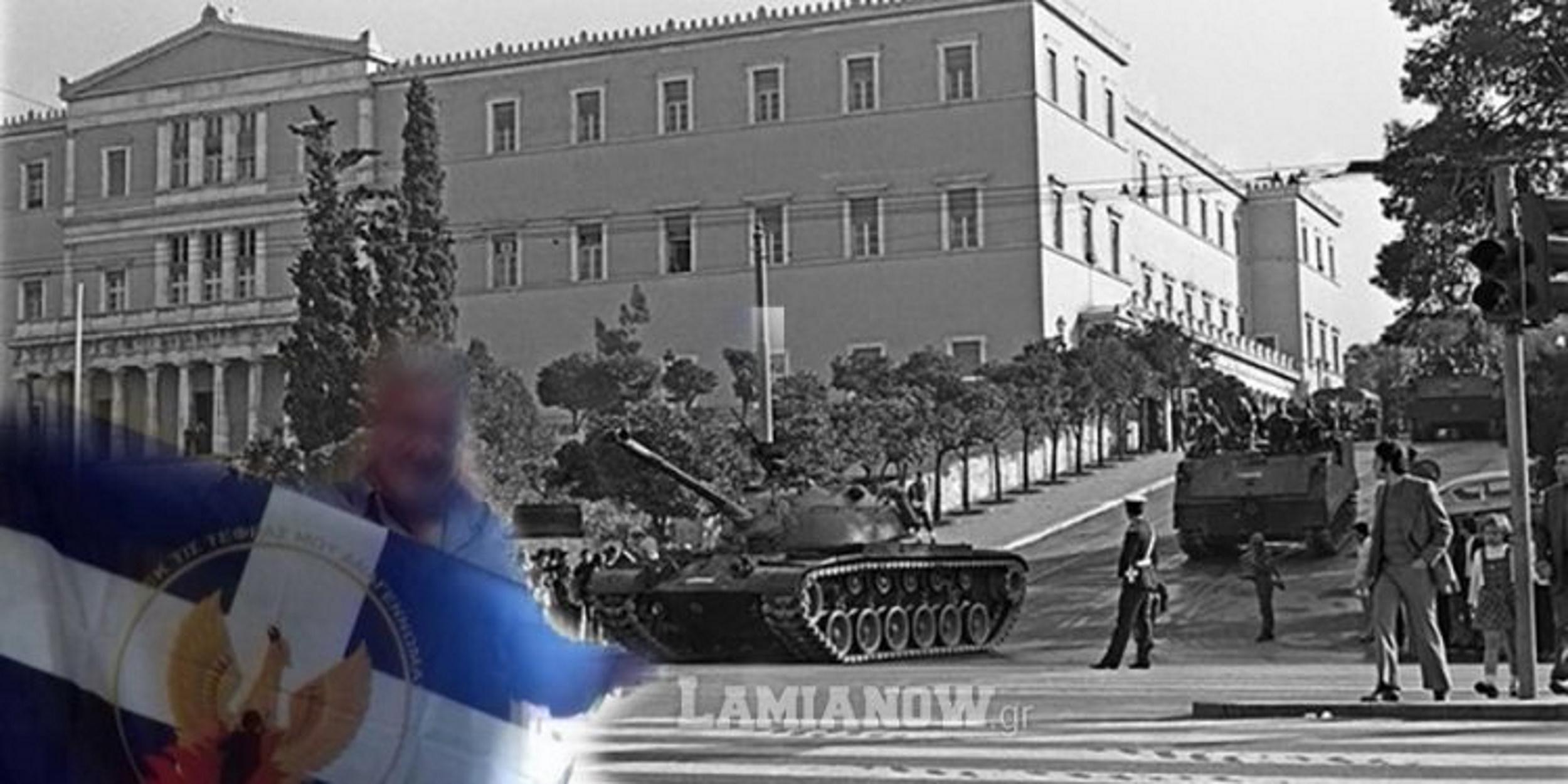 Στυλίδα: Χαμός με τον δημοτικό σύμβουλο που πόζαρε με την σημαία της Χούντας