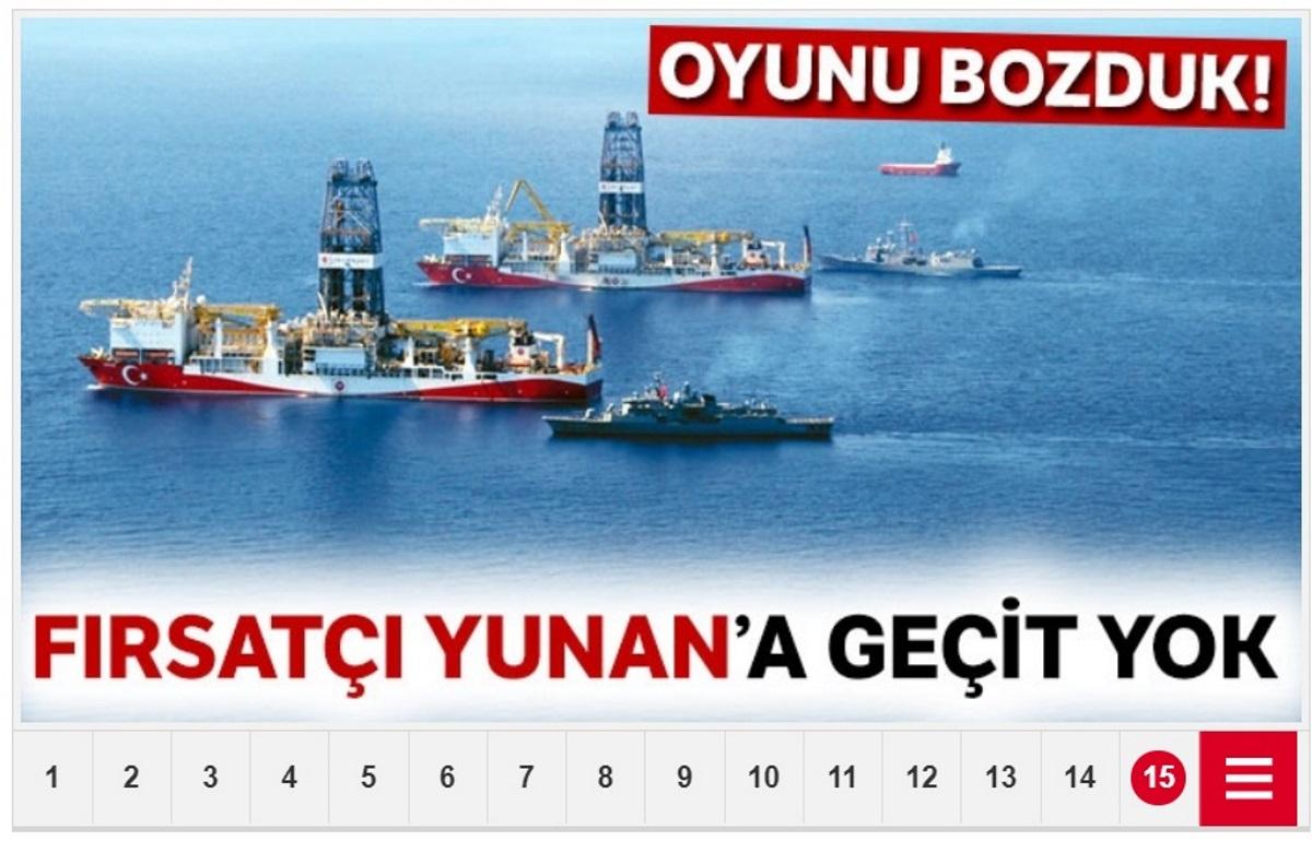 Το χαβά της η Τουρκία εν μέσω κορονοϊού:  Προαναγγέλλει γεώτρηση στην Ανατολική Μεσόγειο