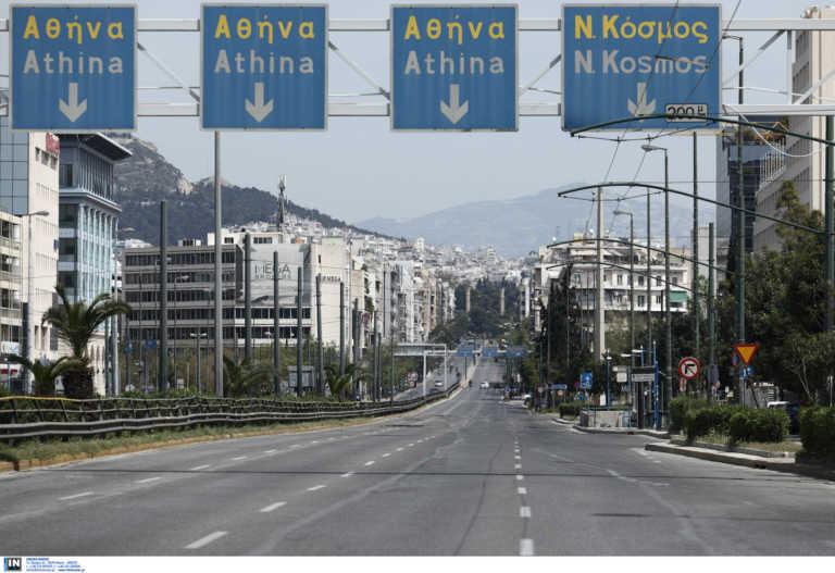 Κορονοϊός: Αυτά είναι όλα τα μέτρα στις περιοχές αυξημένης επιτήρησης και αυξημένου κινδύνου