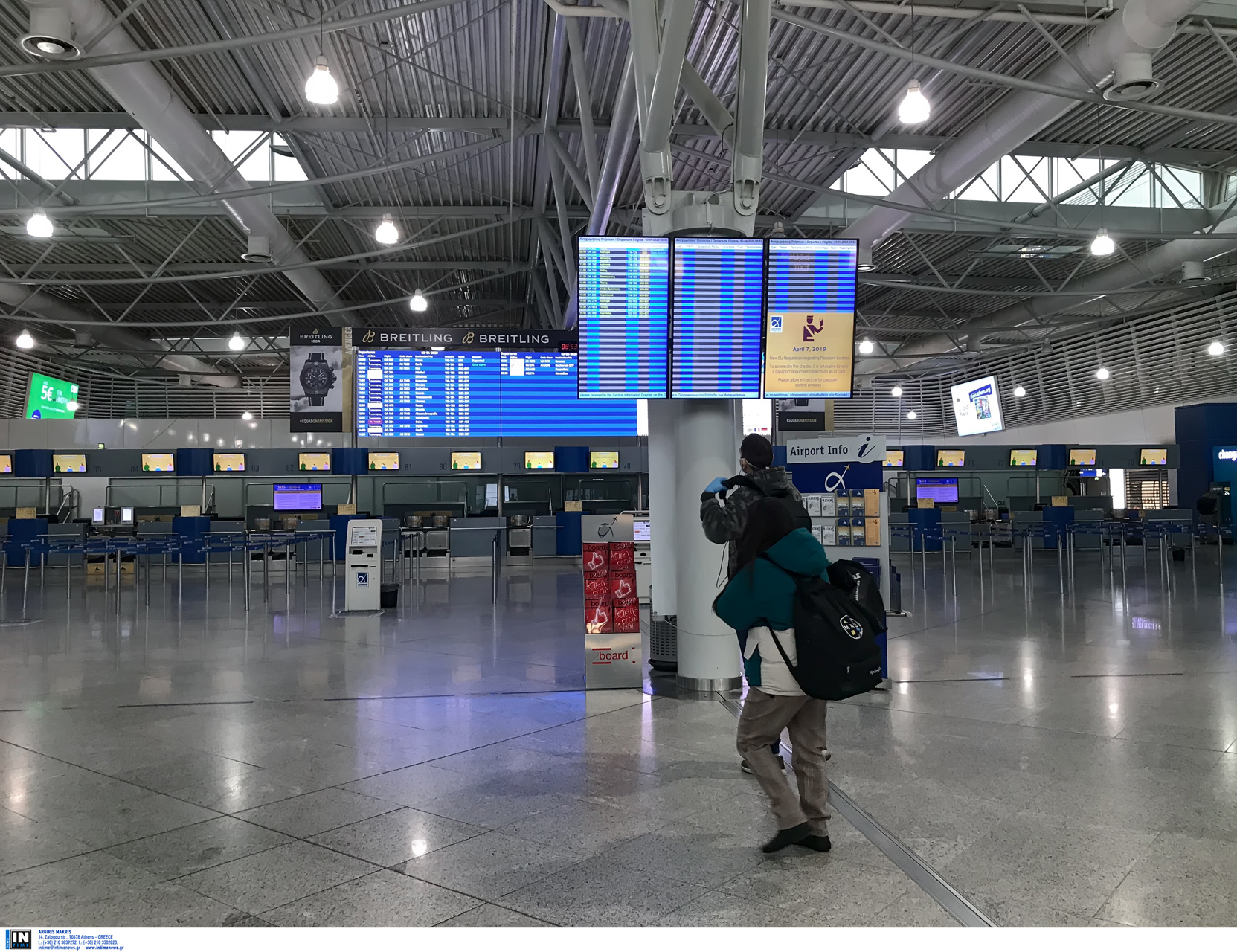 Έρημα τα αεροδρόμια – Πτώση 59% στην επιβατική κίνηση τον Μάρτιο