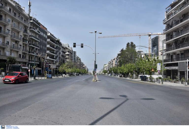 Ψυχολόγος: Οι λόγοι που οι Έλληνες πειθάρχησαν στα μέτρα για τον κορονοϊό
