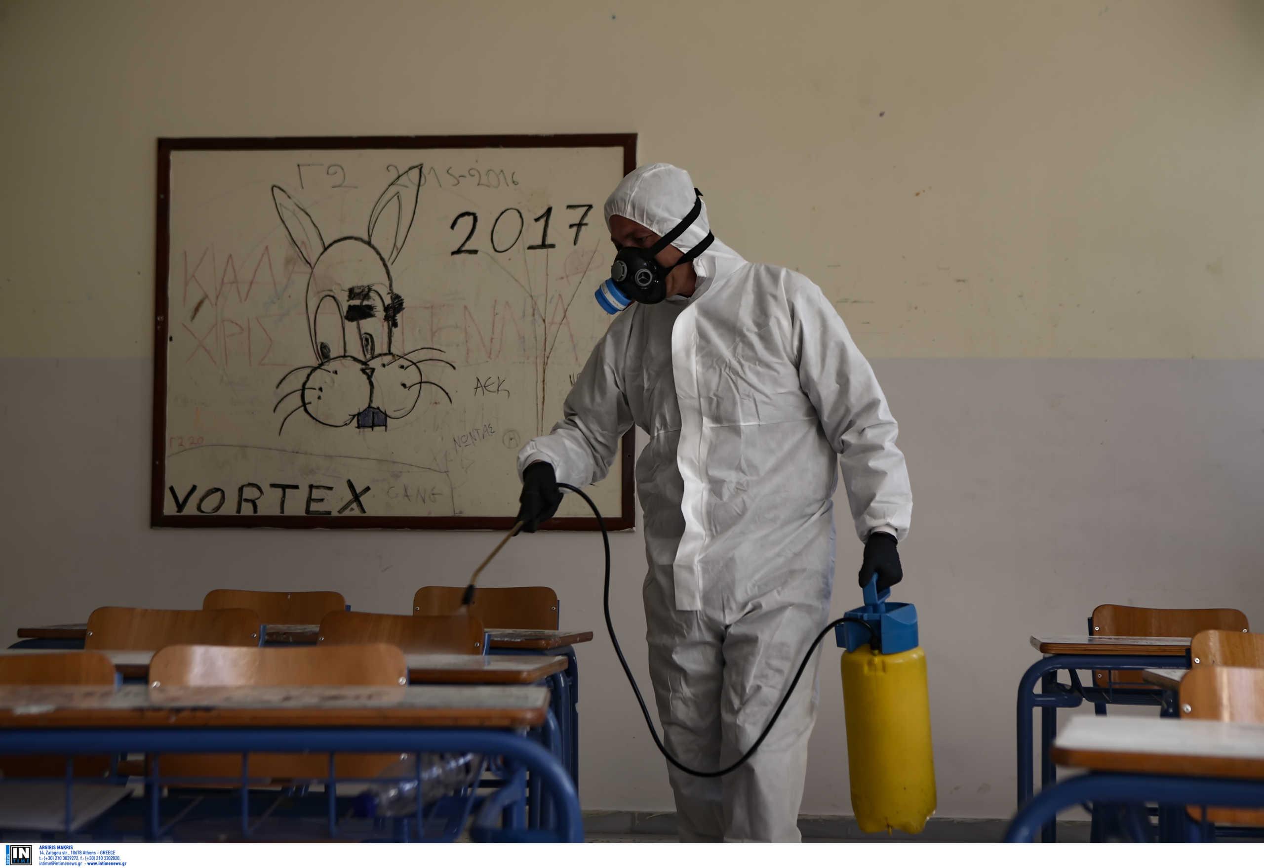 Κρούσματα κορονοϊού σε τουλάχιστον 3 ιδιωτικά σχολεία