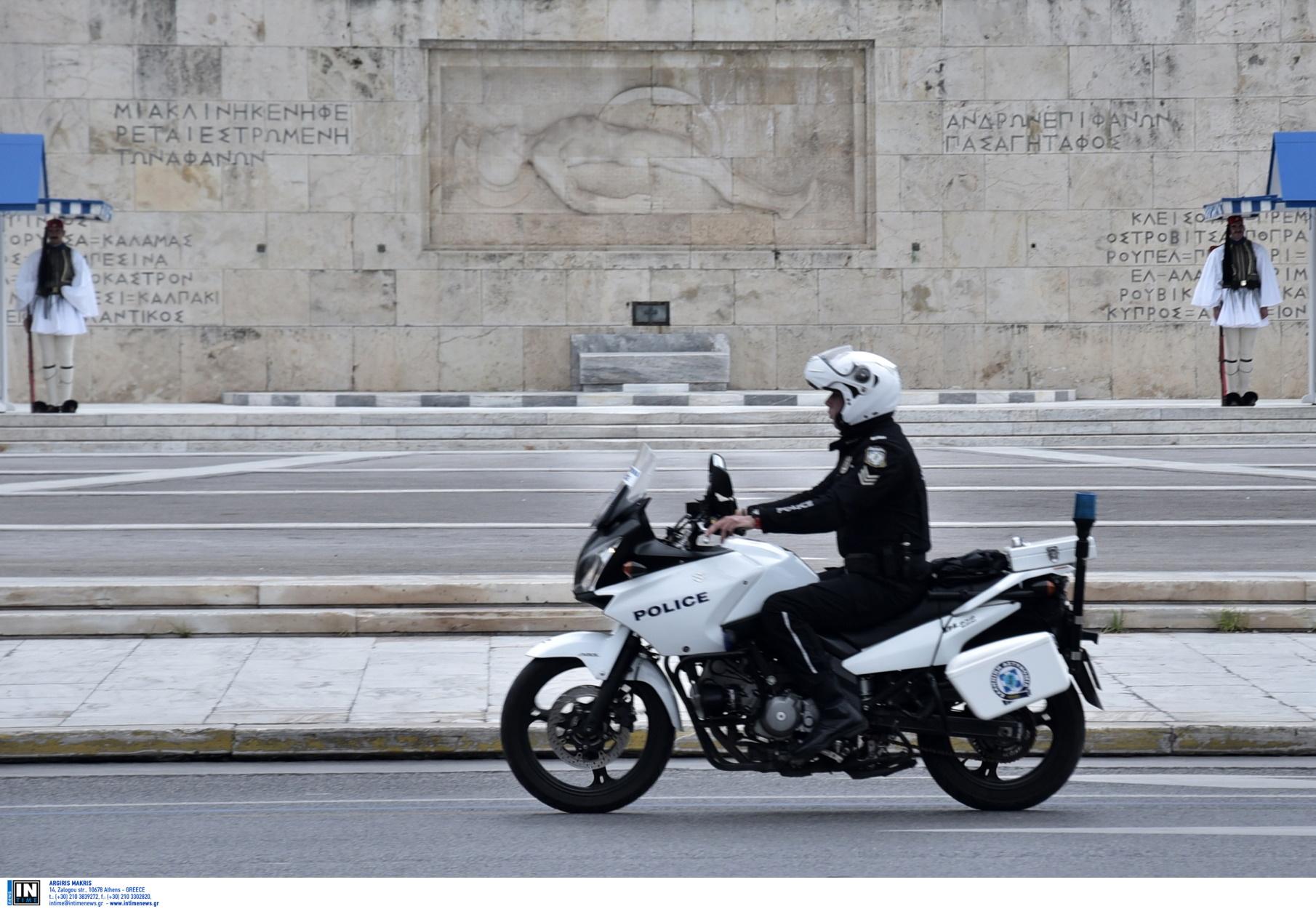 Λήστεψαν αστυνομικό στη Βασιλίσσης Σοφίας