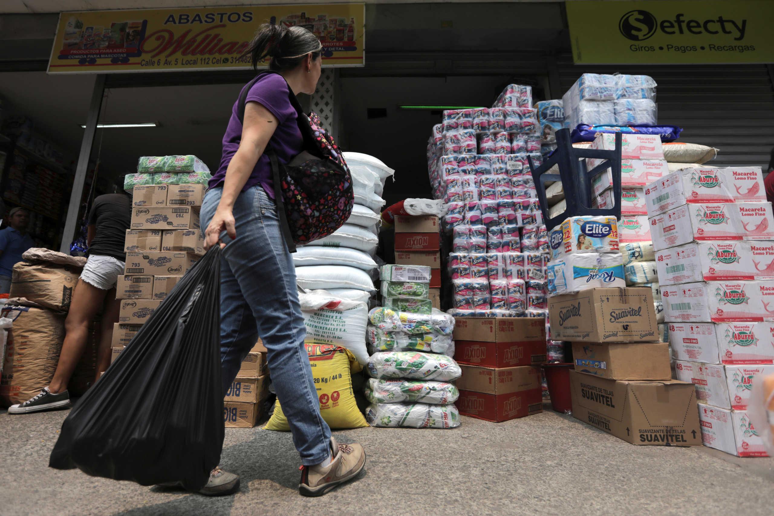 Μπογκοτά: Οι γυναίκες – θύματα ενδοοικογενειακής βίας θα απευθύνονται στα… σούπερ μάρκετ