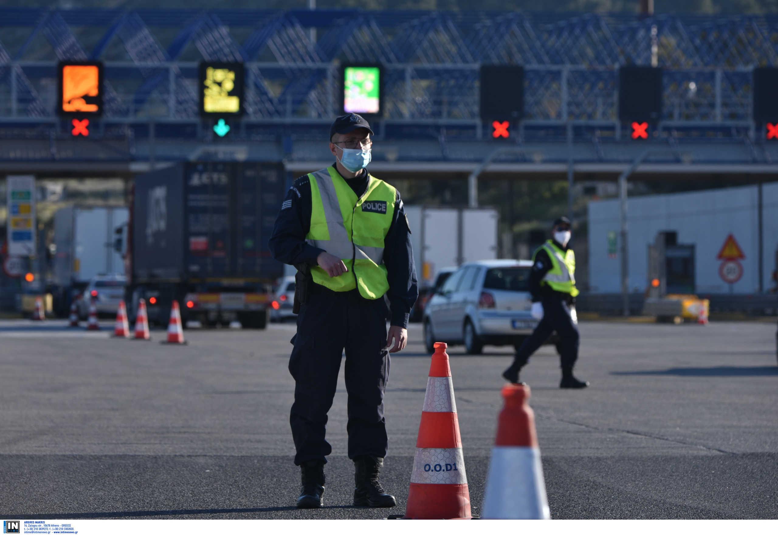 Διόδια: Πως θα λειτουργεί το ένα e-pass σε όλους τους αυτοκινητόδρομους