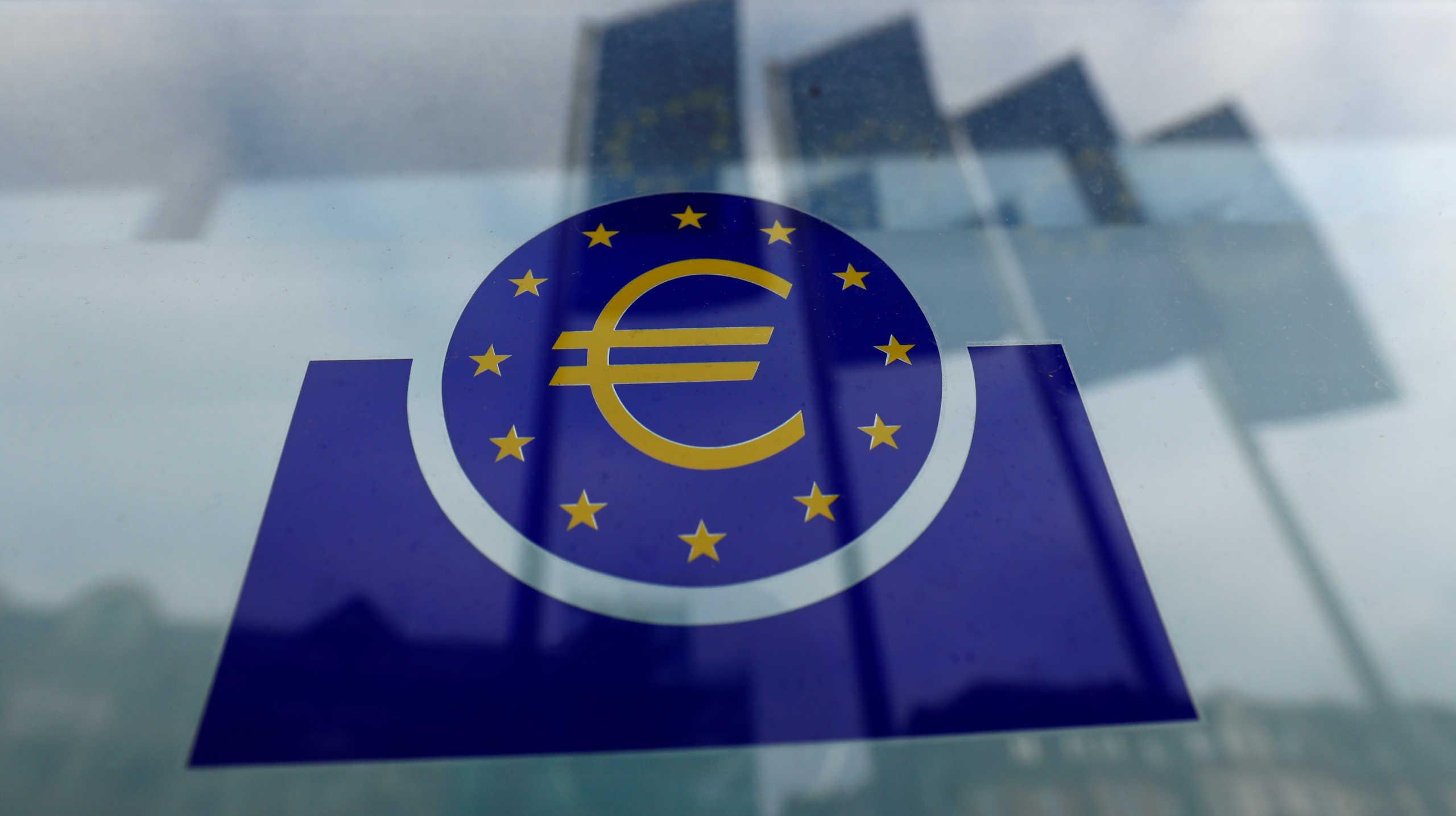 Γερμανία: Εν μέρει αντισυνταγματικά τα ομόλογα της ΕΚΤ το 2015!