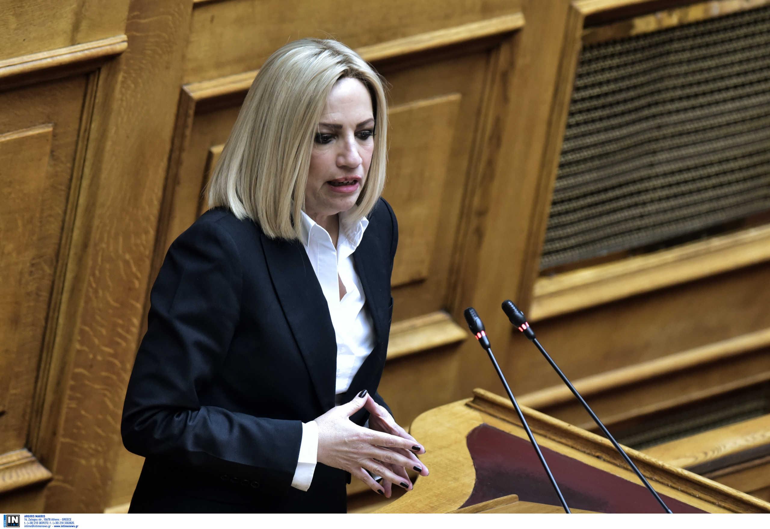 Γεννηματά: «Να αντιδράσει η Ελλάδα αν ο Ερντογάν περάσει από τα λόγια  στις πράξεις»