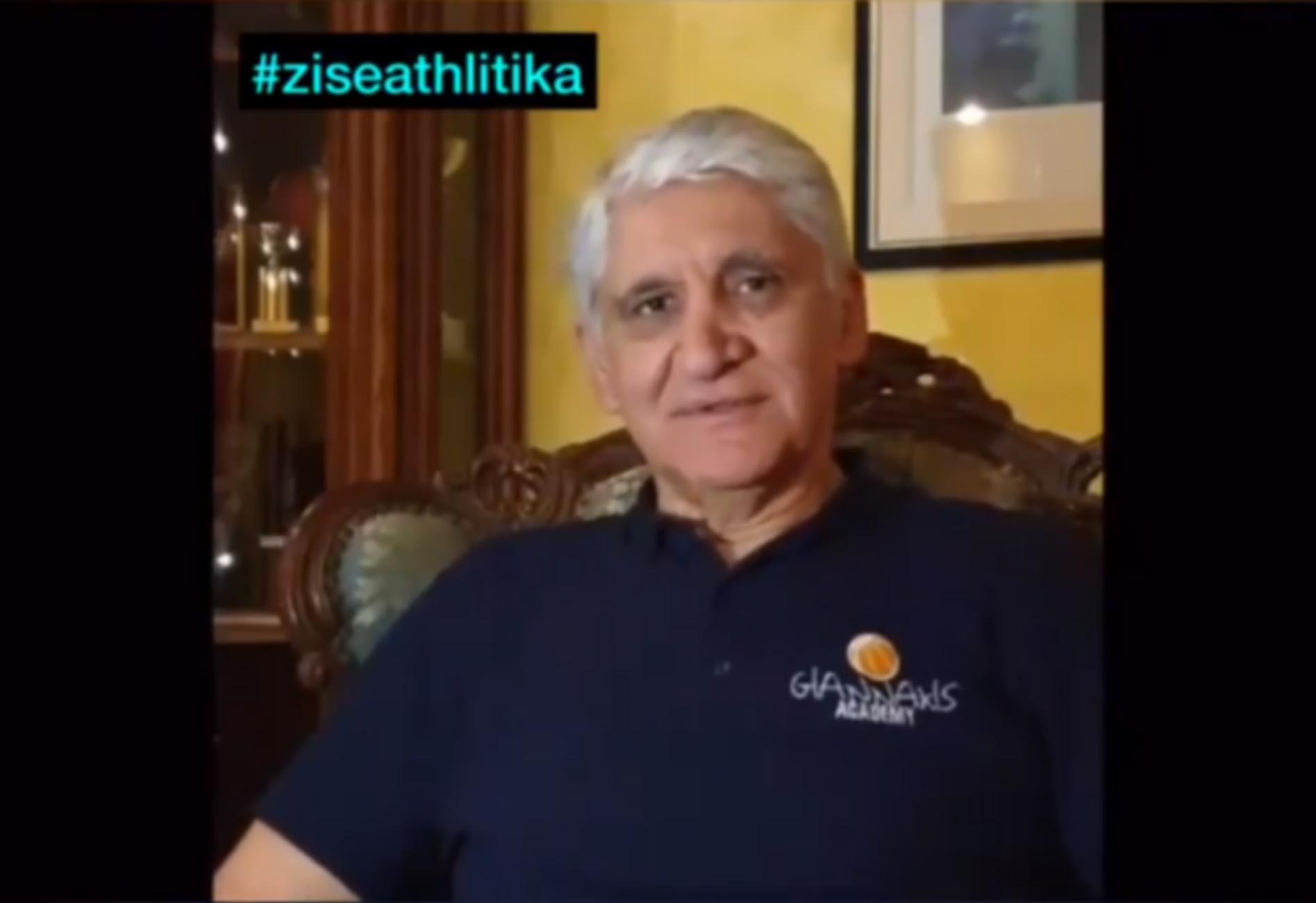 Κορονοϊός: Κορυφαίος Γιαννάκης ζητάει από τους Έλληνες να δώσουν ασίστ (video)