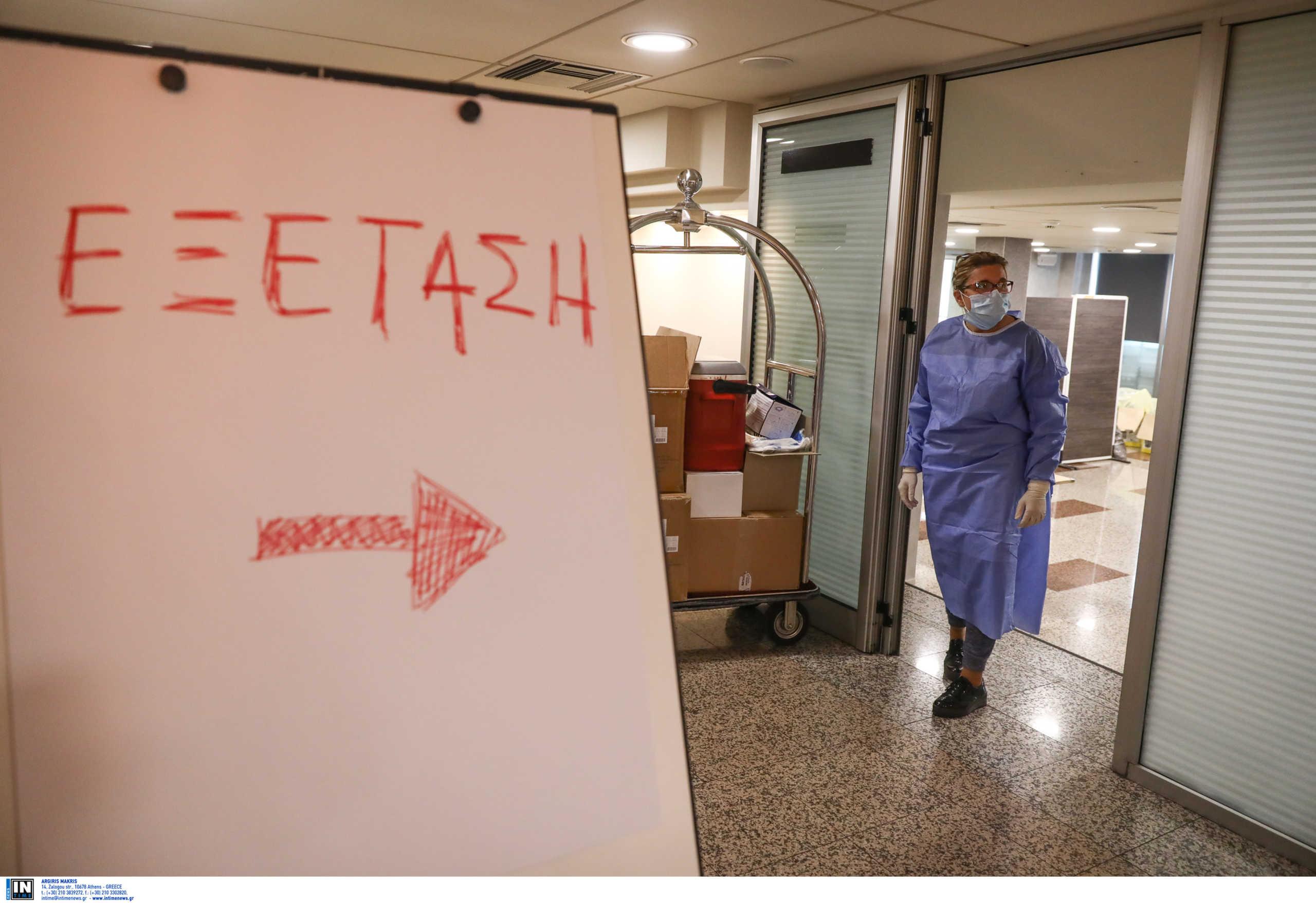 Κέντρα Υγείας για τον κορονοϊό – Τι θα ισχύσει με τα 10 και 30 ευρώ στους γιατρούς του ΕΟΠΥΥ