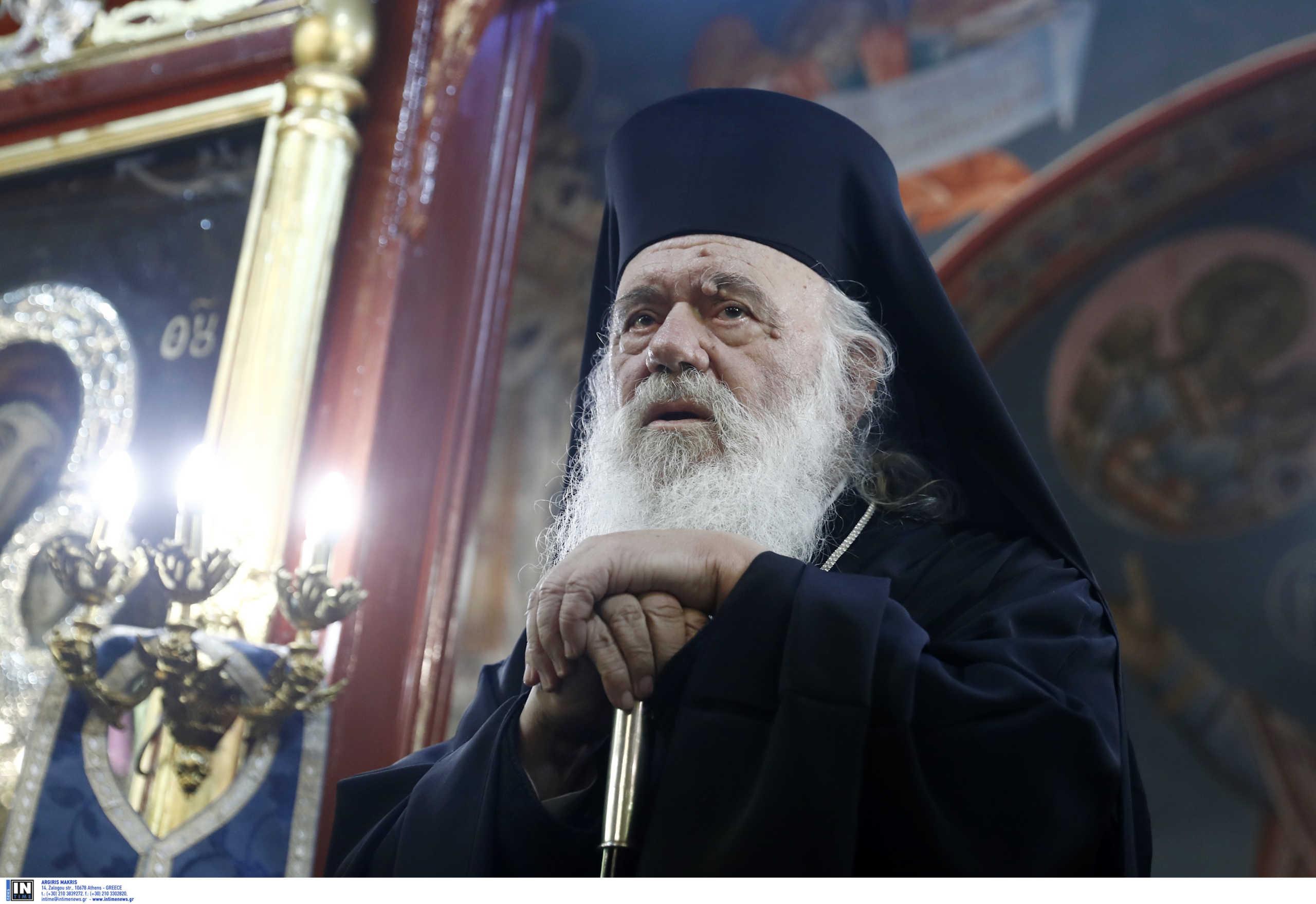 Αρχιεπίσκοπος Ιερώνυμος: Ο ρόλος του Τσιόδρα στη μεταφορά του στον Ευαγγελισμό – Νοσηλεύεται σε ΜΑΦ