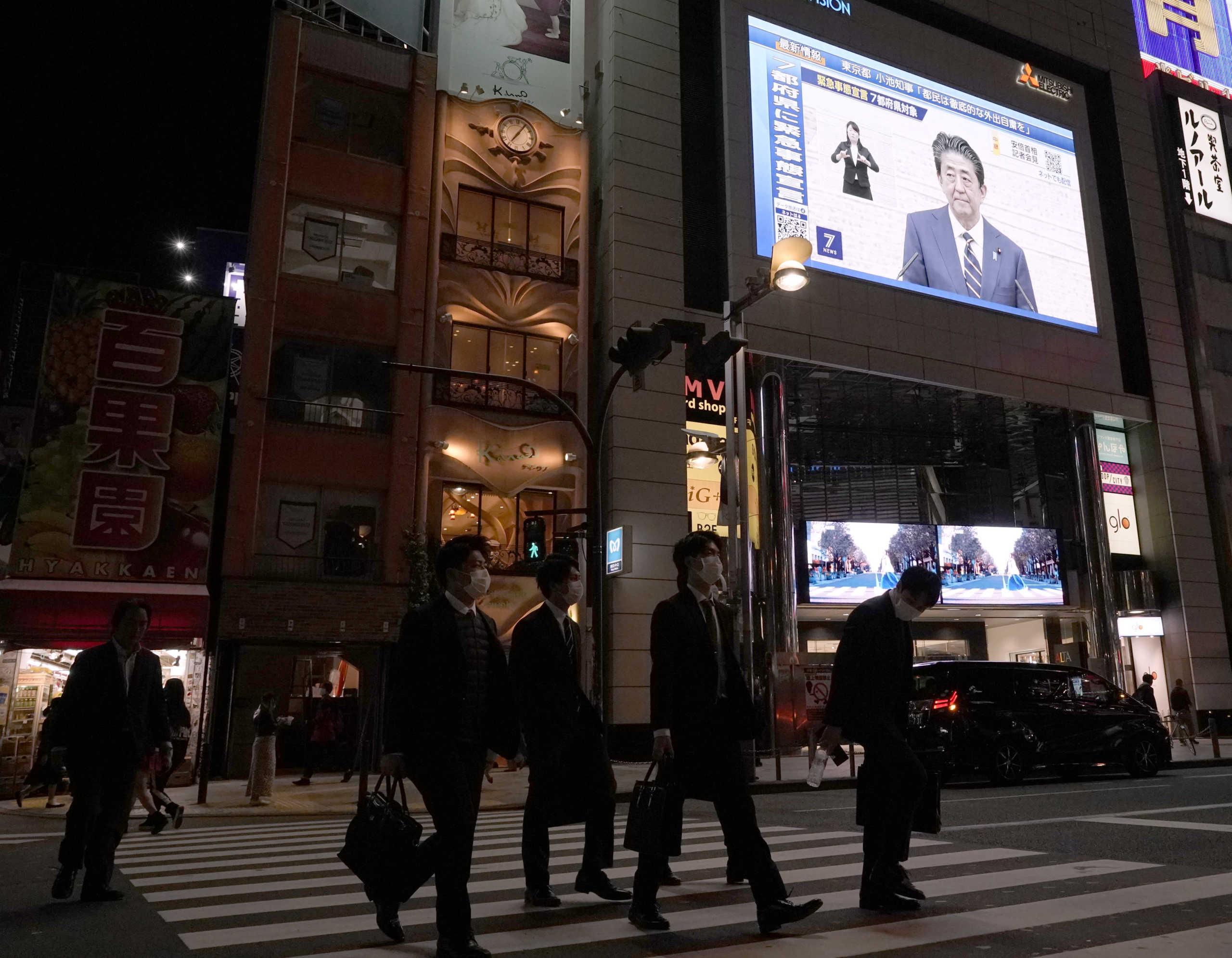 Ιαπωνία: Σε κατάσταση έκτακτης ανάγκης το Τόκιο κι άλλες έξι περιφέρειες