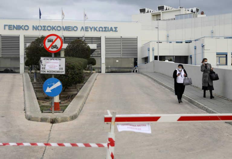 Κύπρος: 244 νέα κρούσματα κορονοϊού την Παρασκευή