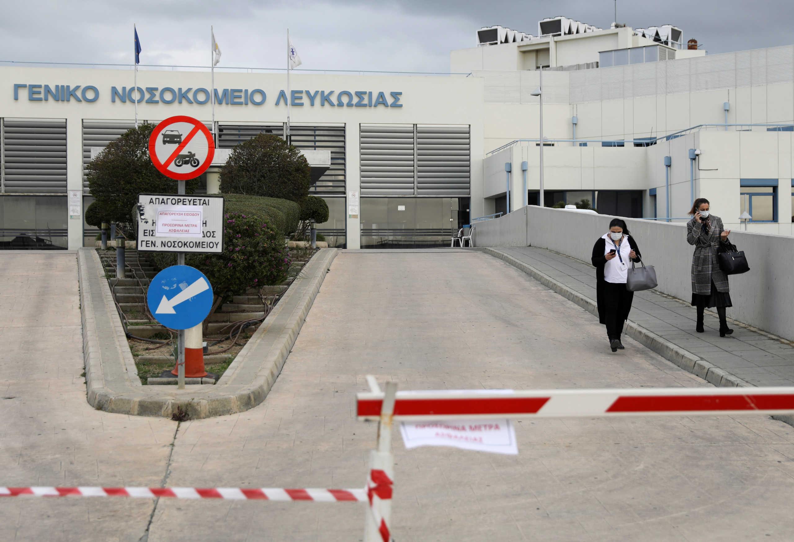 Κύπρος – κορονοϊός: Στα όριά του το σύστημα υγείας