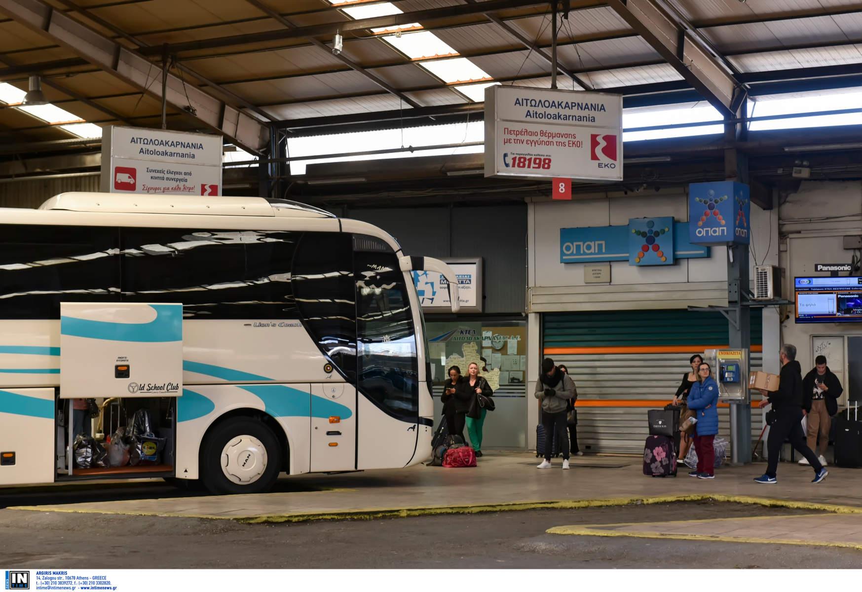 Παρατείνεται η προθεσμία για απόσυρση ΚΤΕΛ, τουριστικών και σχολικών λεωφορείων