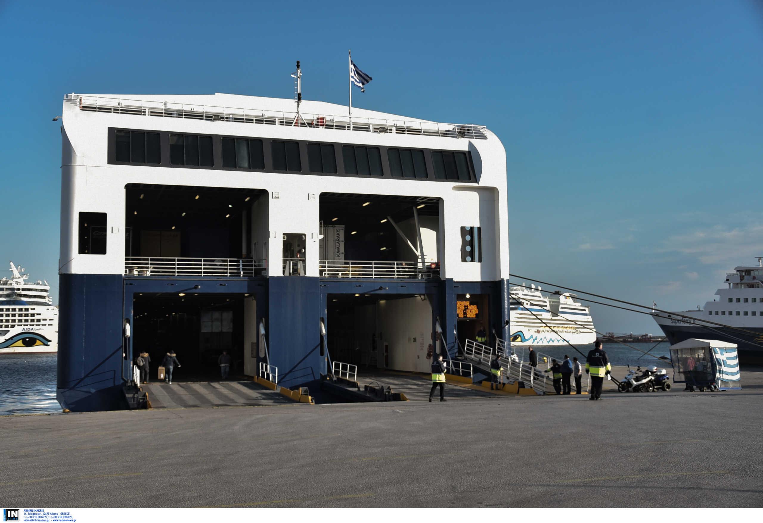 Μετακινήσεις στα νησιά: Ποιοι μπορούν τα να ταξιδέψουν και τι πρέπει να έχουν μαζί τους