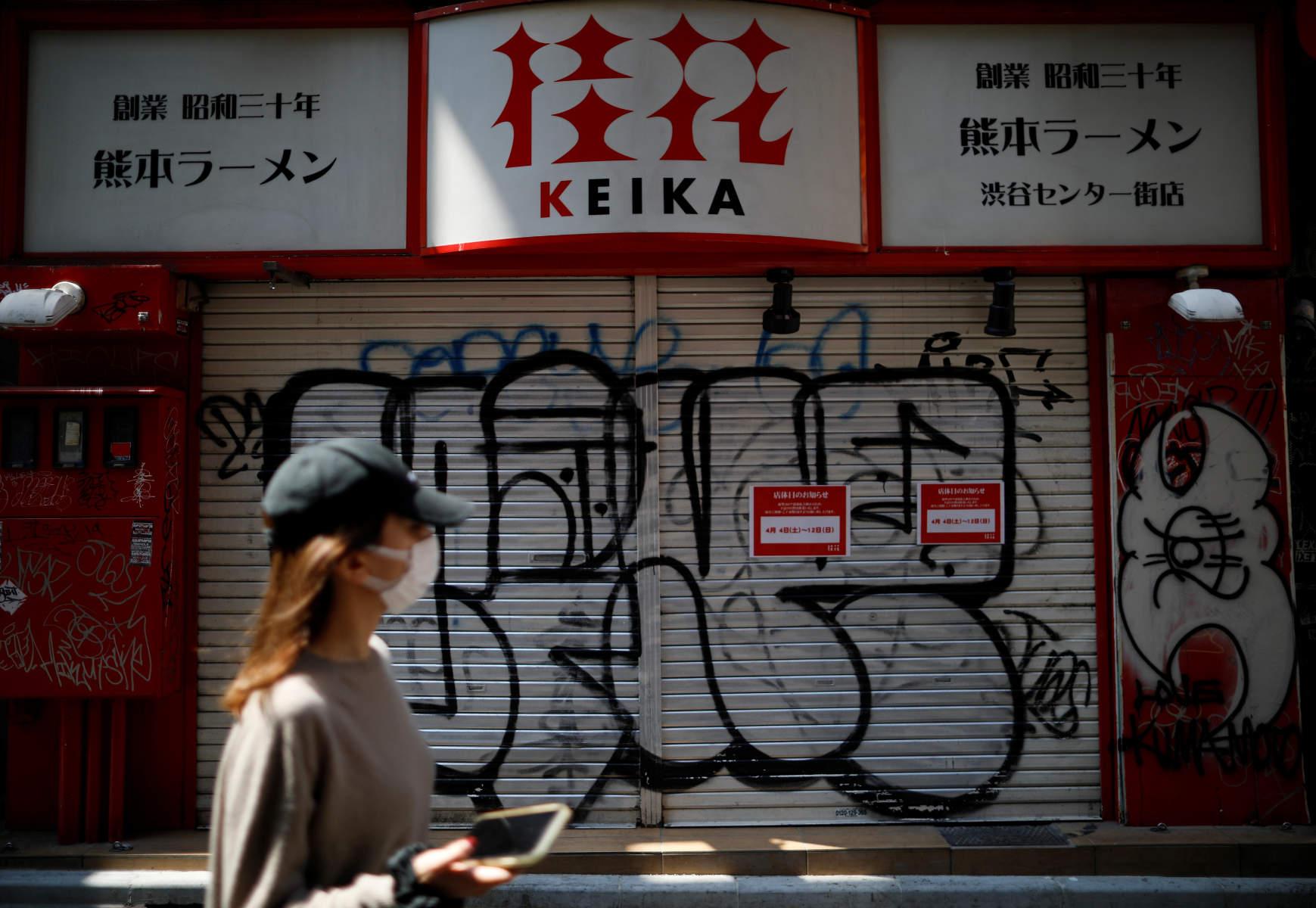 Ιαπωνία: Ελαττωματικές οι 300.000 προστατευτικές μάσκες που διανεμήθηκαν σε εγκύους