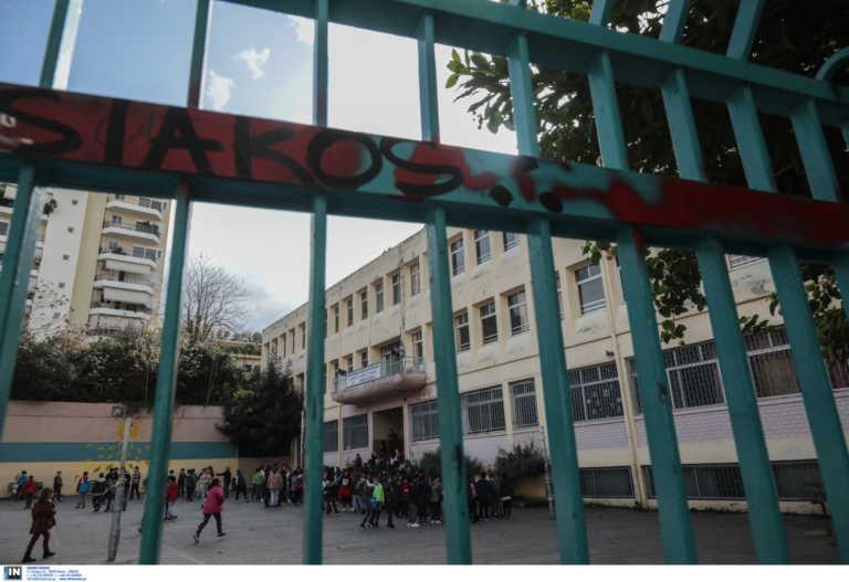 Κορονοϊός: Μαθητής λυκείου που ήταν ασυμπτωματικός, βρέθηκε θετικός - Οι καταγγελίες στο Newsit