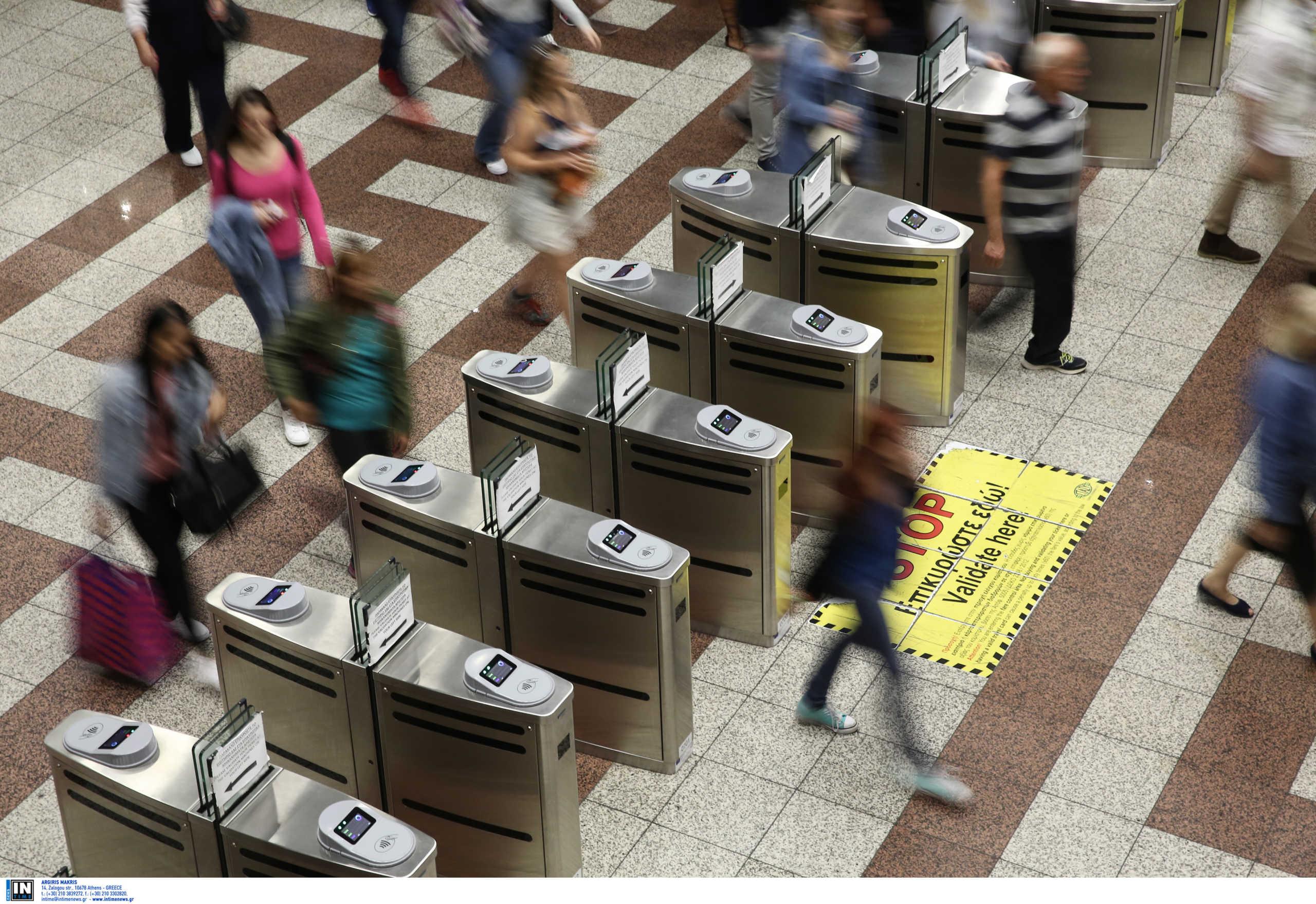 Κορονοϊός: Πώς θα αποζημιωθούν οι κάτοχοι καρτών στα Μέσα Μαζικής Μεταφοράς