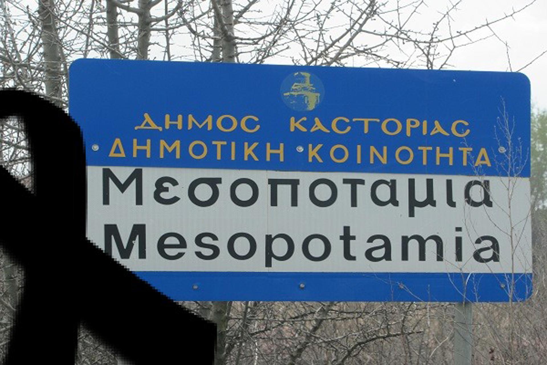 Και άλλος νεκρός από κορονοϊό στην Καστοριά – Νοσηλευόταν σε νοσοκομείο της Θεσσαλονίκης