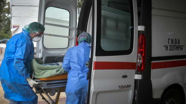 Κορονοϊός: 391 νέα κρούσματα σήμερα και ένας νεκρός – 98 διασωληνωμένοι