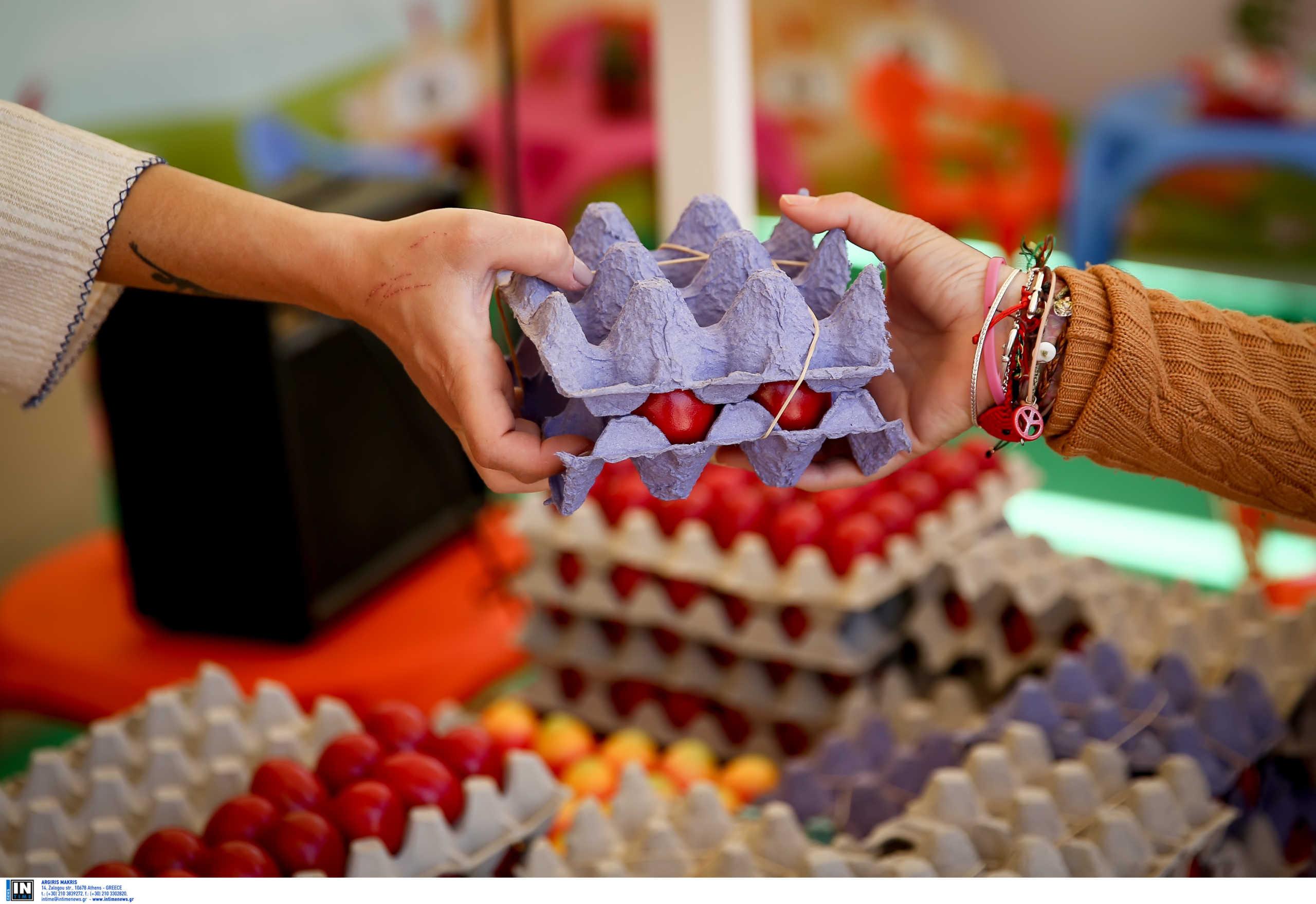 Πάσχα στους Δήμους της Αττικής: Δωρεάν γεύματα, διαδικτυακές λειτουργίες και δωρεάν προβολές
