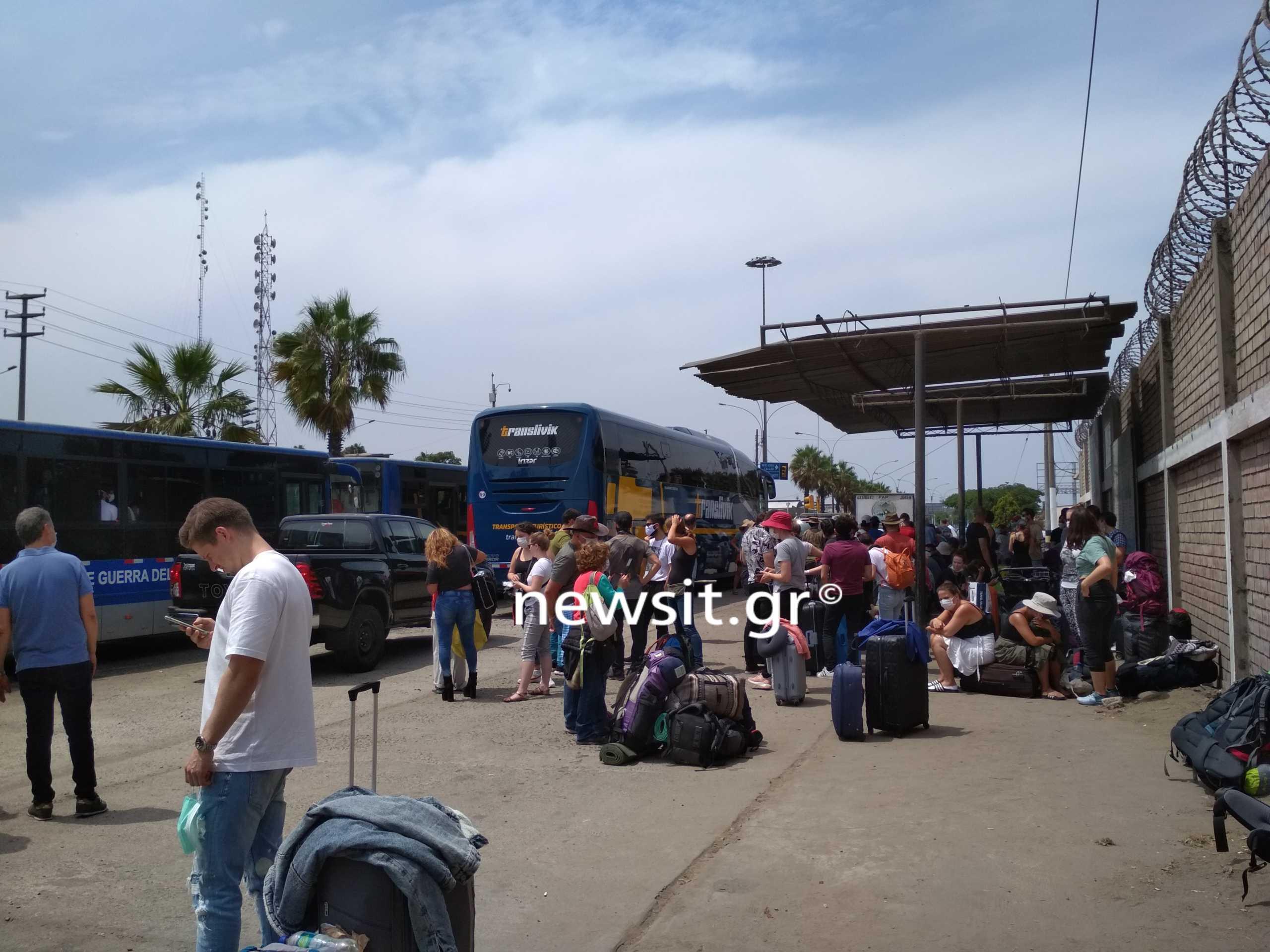 Με αεροπλάνα, λεωφορεία και τρένα – Οδύσσεια πέντε ημερών ο επαναπατρισμός Ελλήνων από το Περού