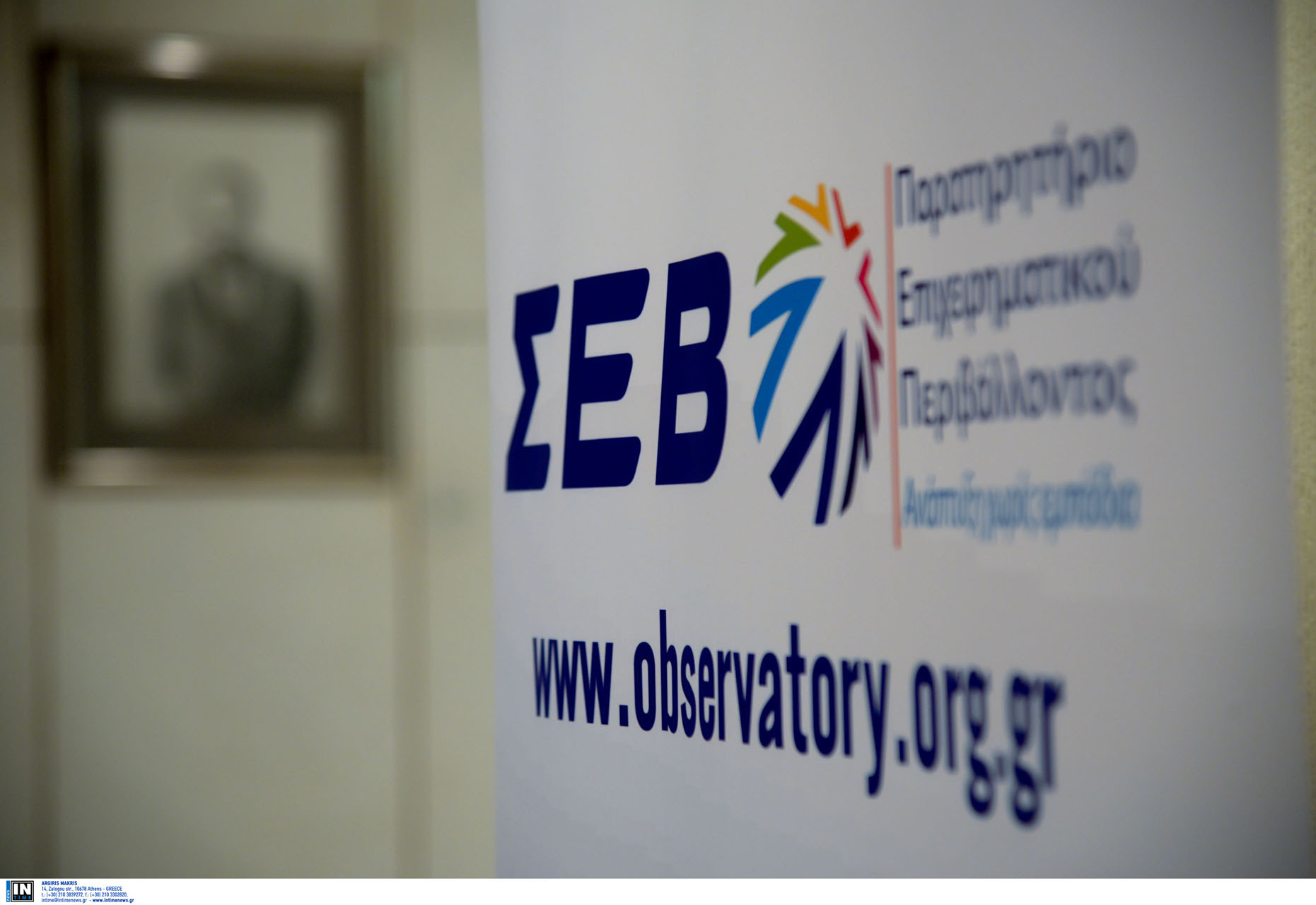 ΣΕΒ: Επτά στους δέκα εργαζόμενους απασχολούνται σε 20 επαγγέλματα
