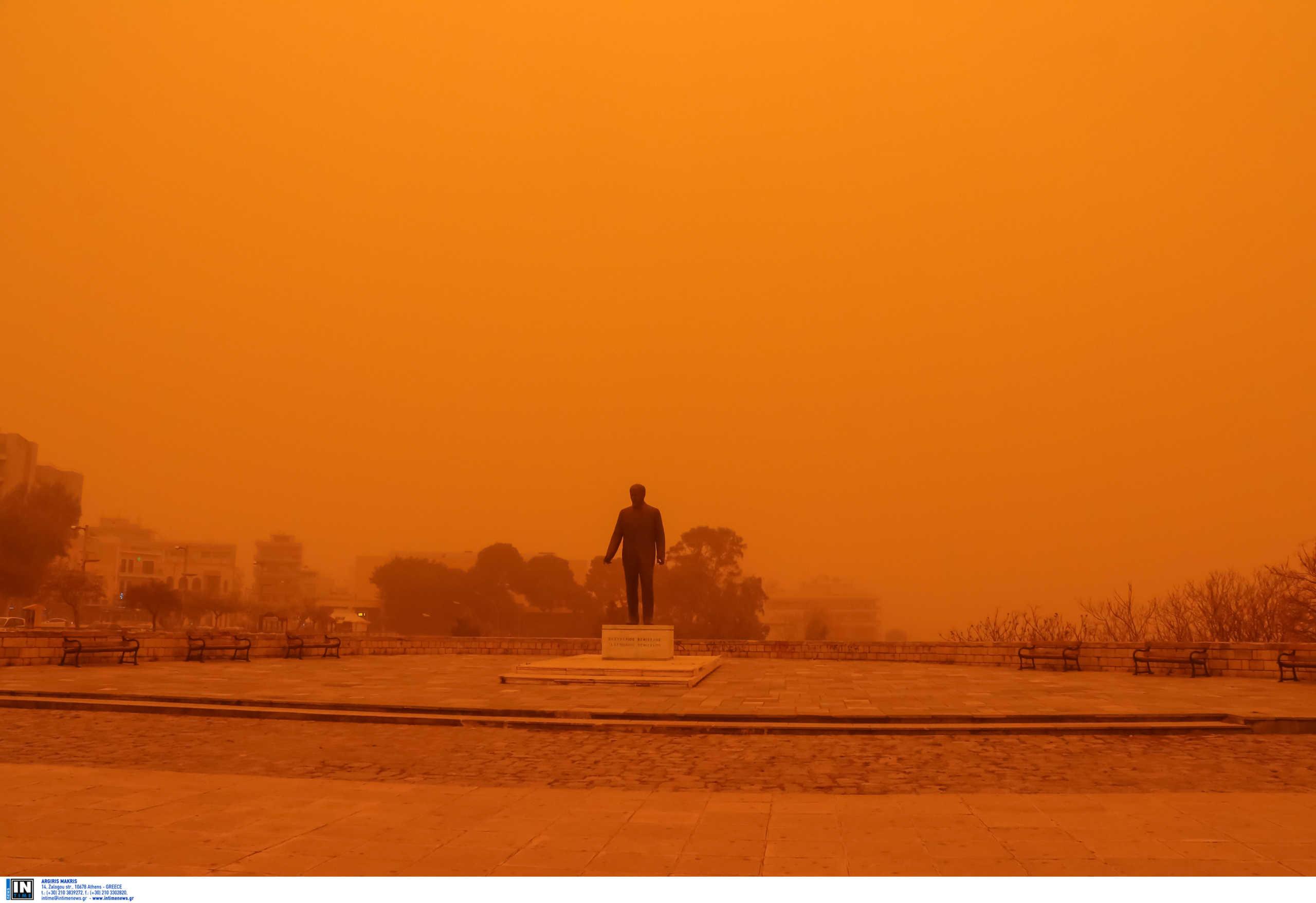 Καιρός: «Πνίγει» τη χώρα η αφρικανική σκόνη – Μεγάλη αύξηση της θερμοκρασίας (video)