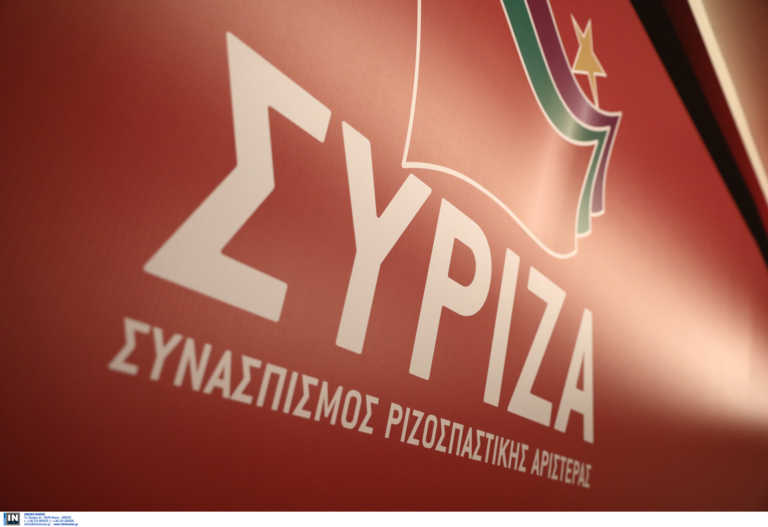ΣΥΡΙΖΑ: Η κυβέρνηση να σταματήσει να εφαρμόζει... ανοσία της αγέλης στην οικονομία