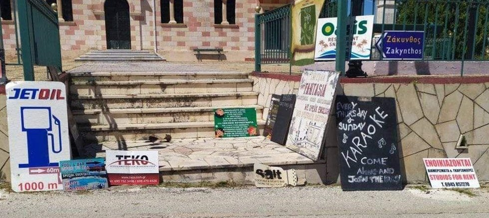 Ζάκυνθος: Η εξήγηση πίσω αυτή την εικόνα στην είσοδο εκκλησίας! Χαμόγελα που ξύπνησαν αναμνήσεις (Φωτό)