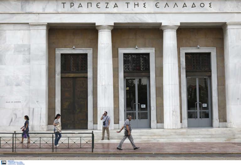 Αυξημένες οι καταθέσεις στις τράπεζες τον Ιανουάριο