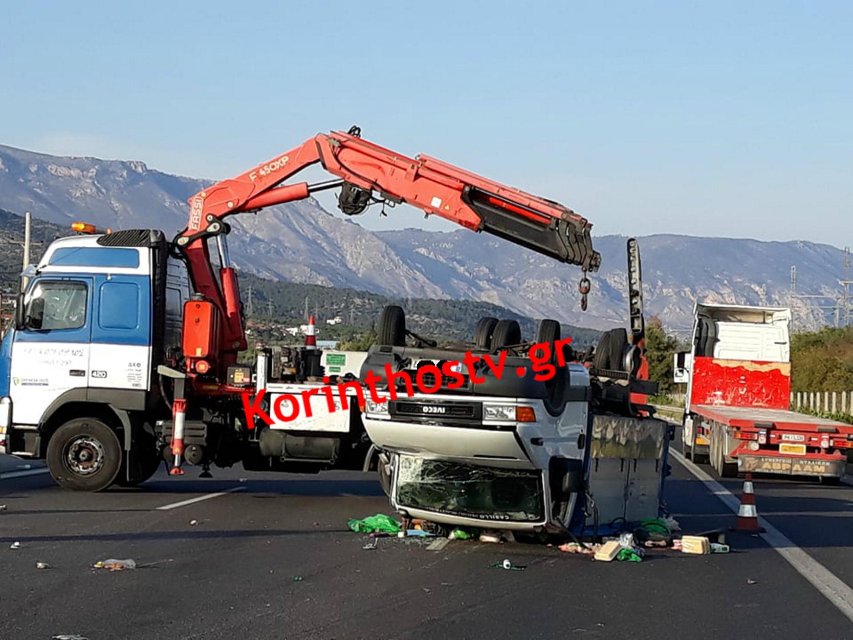 Πλάνα από το σοκαριστικό τροχαίο στην Αθηνών – Κορίνθου (pics, video)