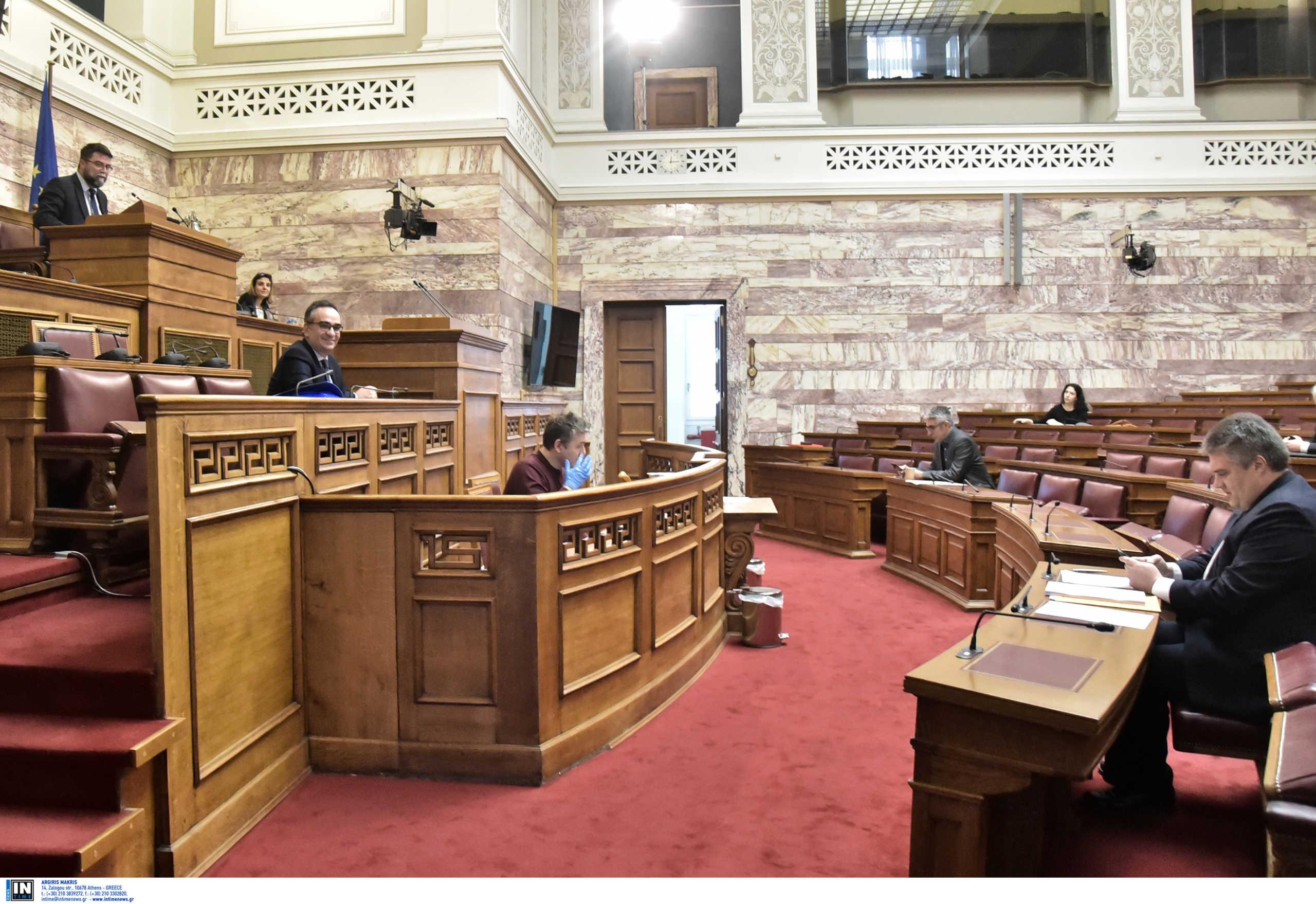 Χαμός στη Βουλή με την τροπολογία για την ασυλία της Επιτροπής λοιμωξιολόγων