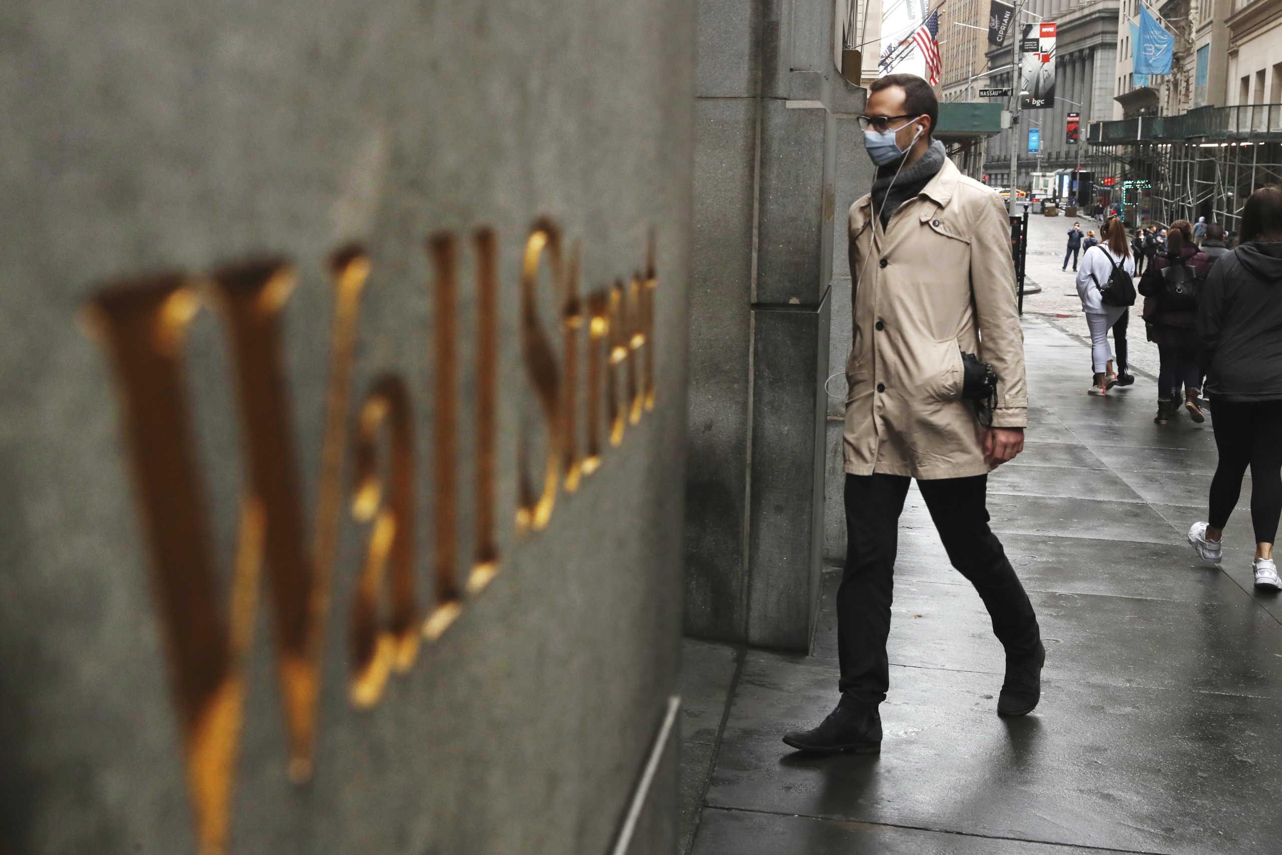 χρηματιστήριο Wall Street