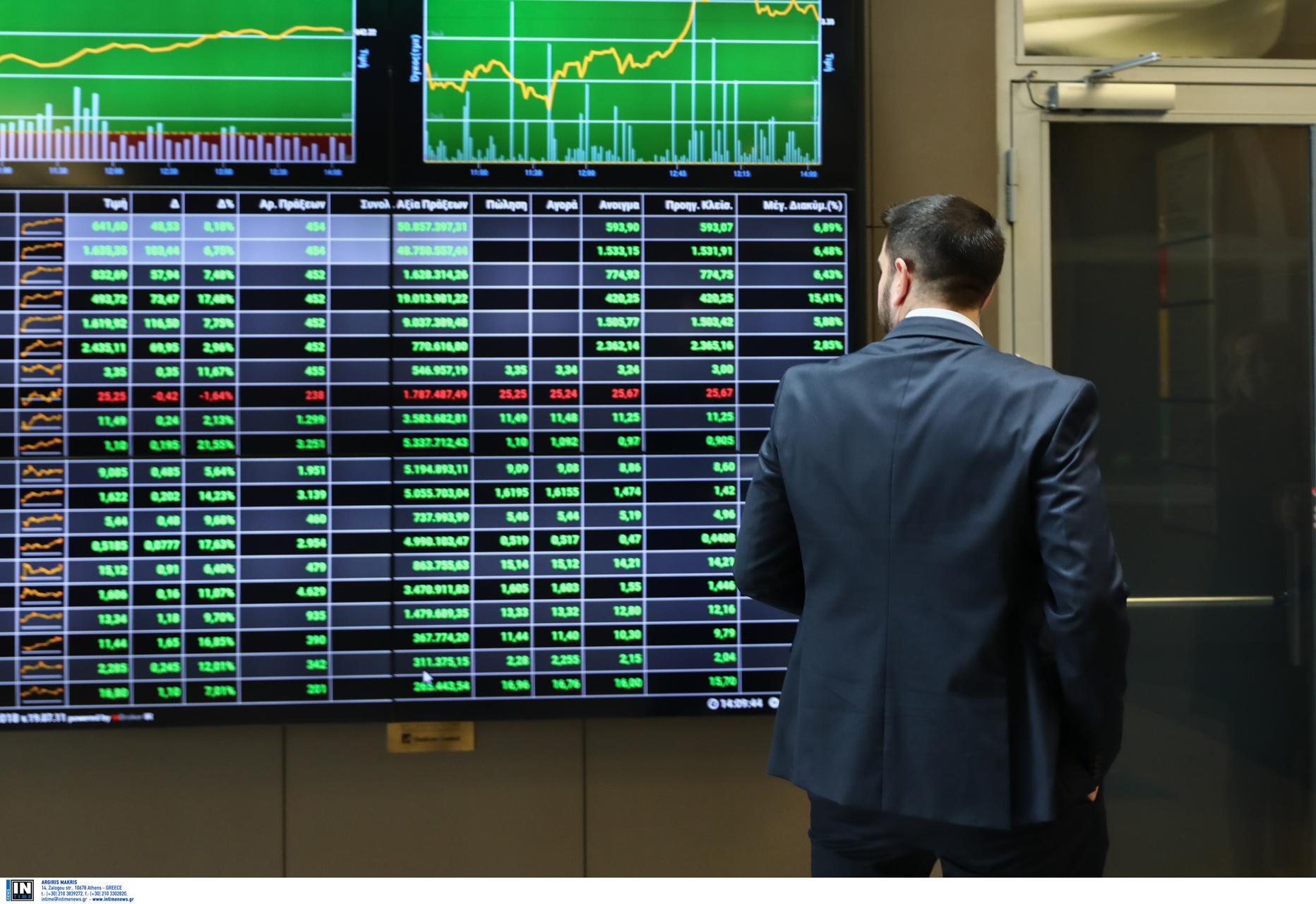 Χρηματιστήριο Αθηνών: Πόσο αυξήθηκαν οι συναλλαγές των ξένων επενδυτών τον Ιανουάριο