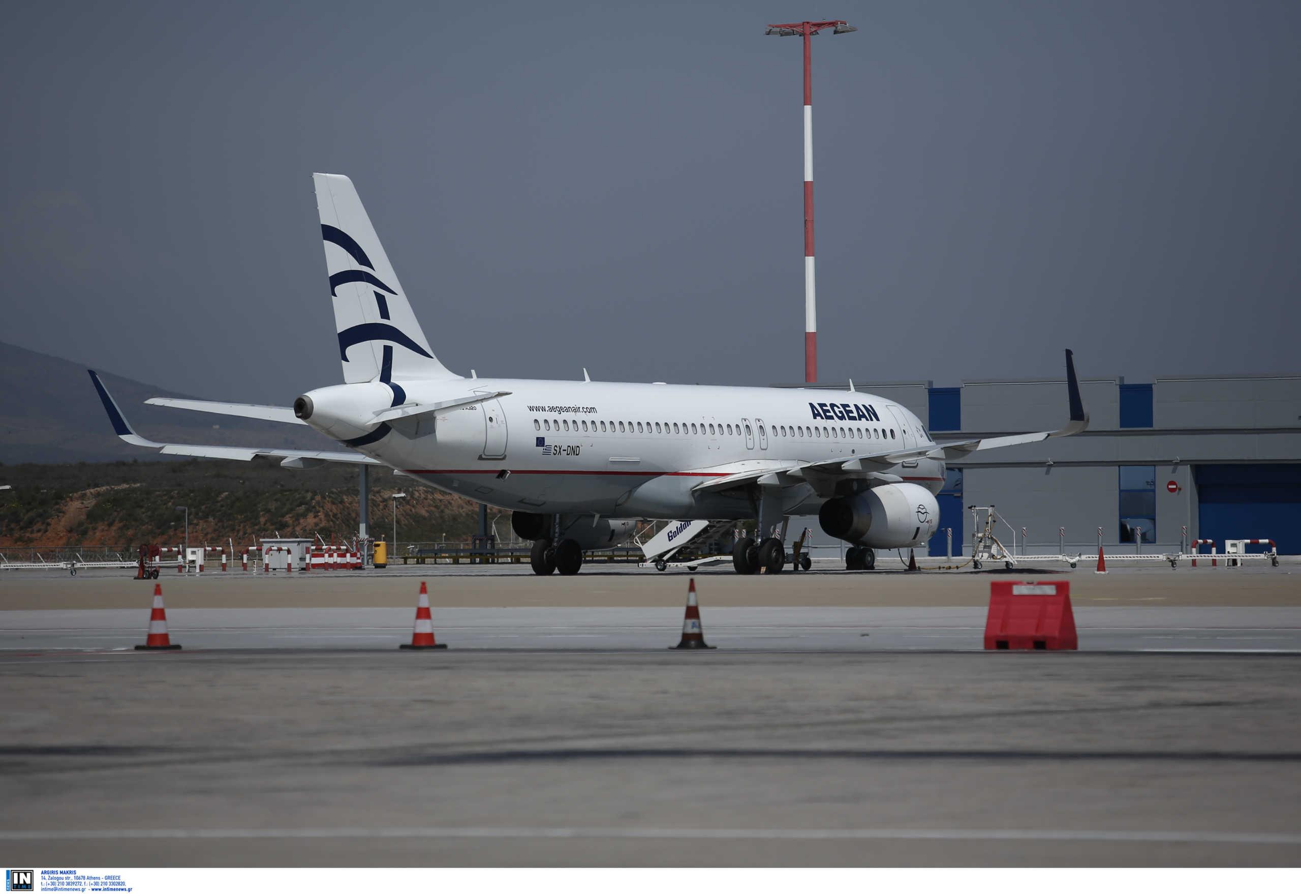 Aegean, Olympic Air, Sky Express: Ακυρώσεις και τροποποιήσεις πτήσεων λόγω απεργίας – Αναλυτικά η λίστα