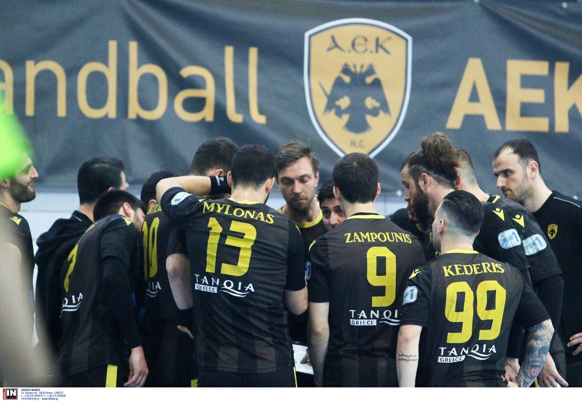 ΑΕΚ: Αναβλήθηκε ο πρώτος τελικός με την Ίσταντς στο EHF Cup του χάντμπολ