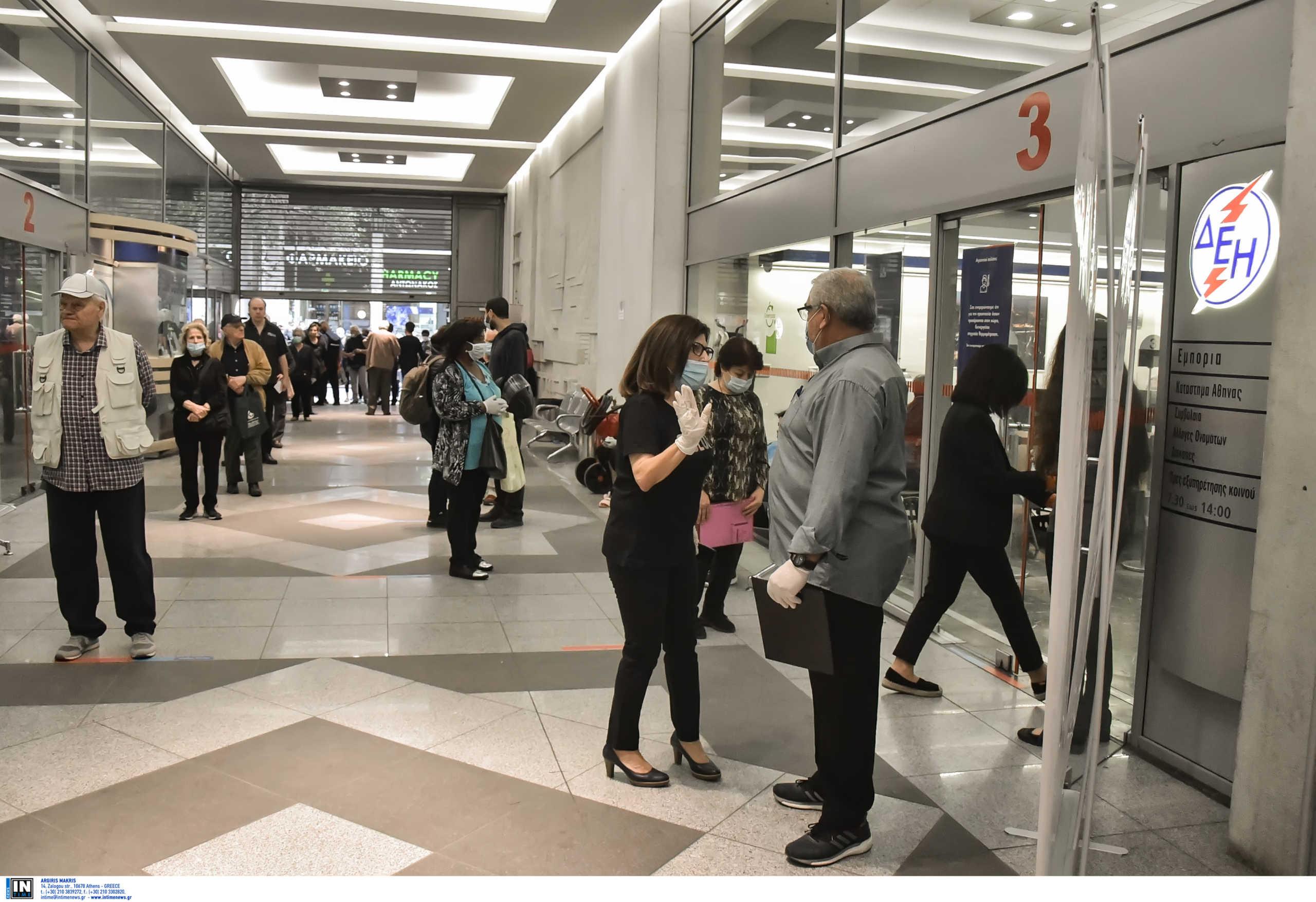 ΔΕΗ: Πάνω 70.000 πολίτες στα καταστήματα το  τελευταίο διήμερο – Οι εναλλακτικοί τρόποι