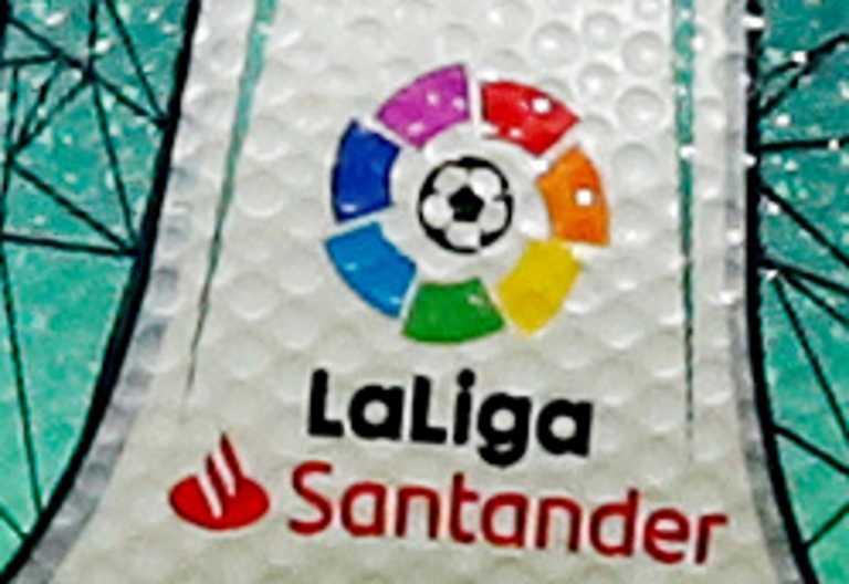 La Liga: Ανακοινώθηκε το αγωνιστικό πρόγραμμα της επανέναρξης
