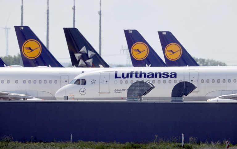 Lufthansa: Δωρεάν αλλαγή κρατήσεων για όλα τα εισιτήρια μέχρι το τέλος Φεβρουαρίου