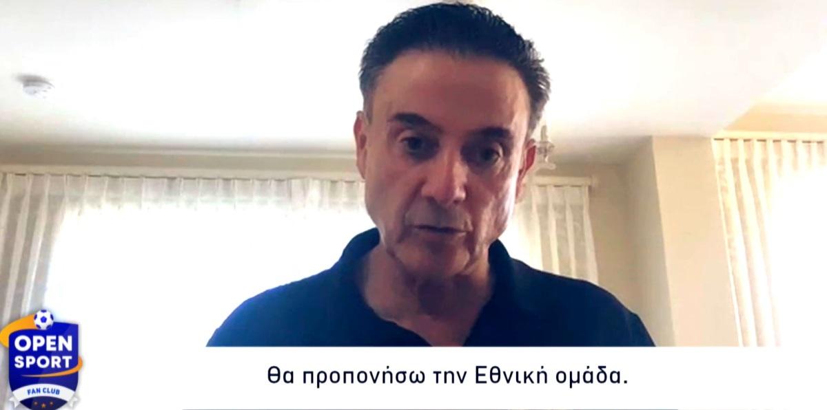 """Πιτίνο: """"Δεν ήθελα να αναλάβω φέτος τον Παναθηναϊκό! Θα προπονήσω την Εθνική"""""""