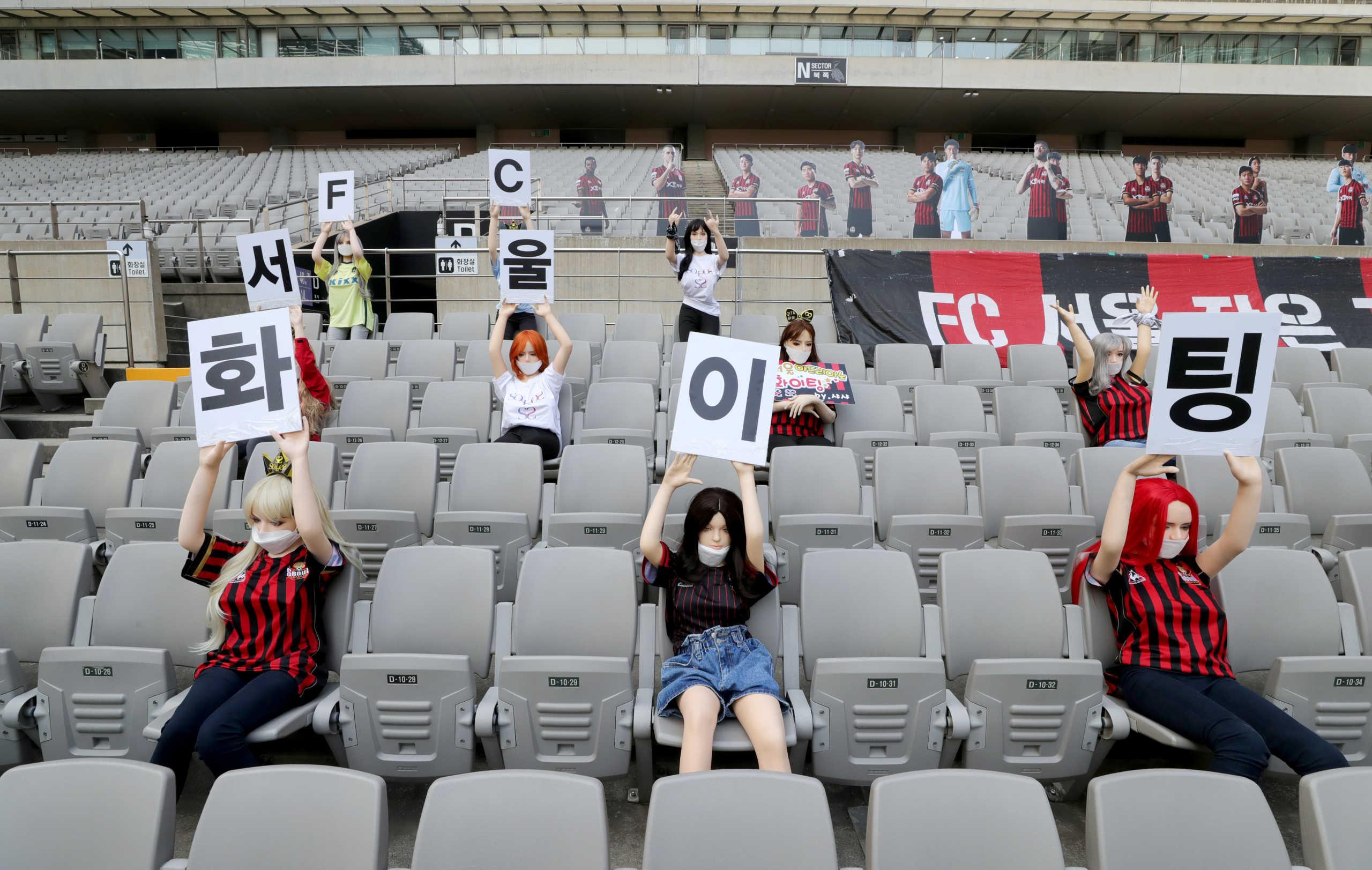 Η Σεούλ FC έβαλε πλαστικές κούκλες του σεξ αντί οπαδών στις εξέδρες και ζήτησε συγγνώμη (pics)