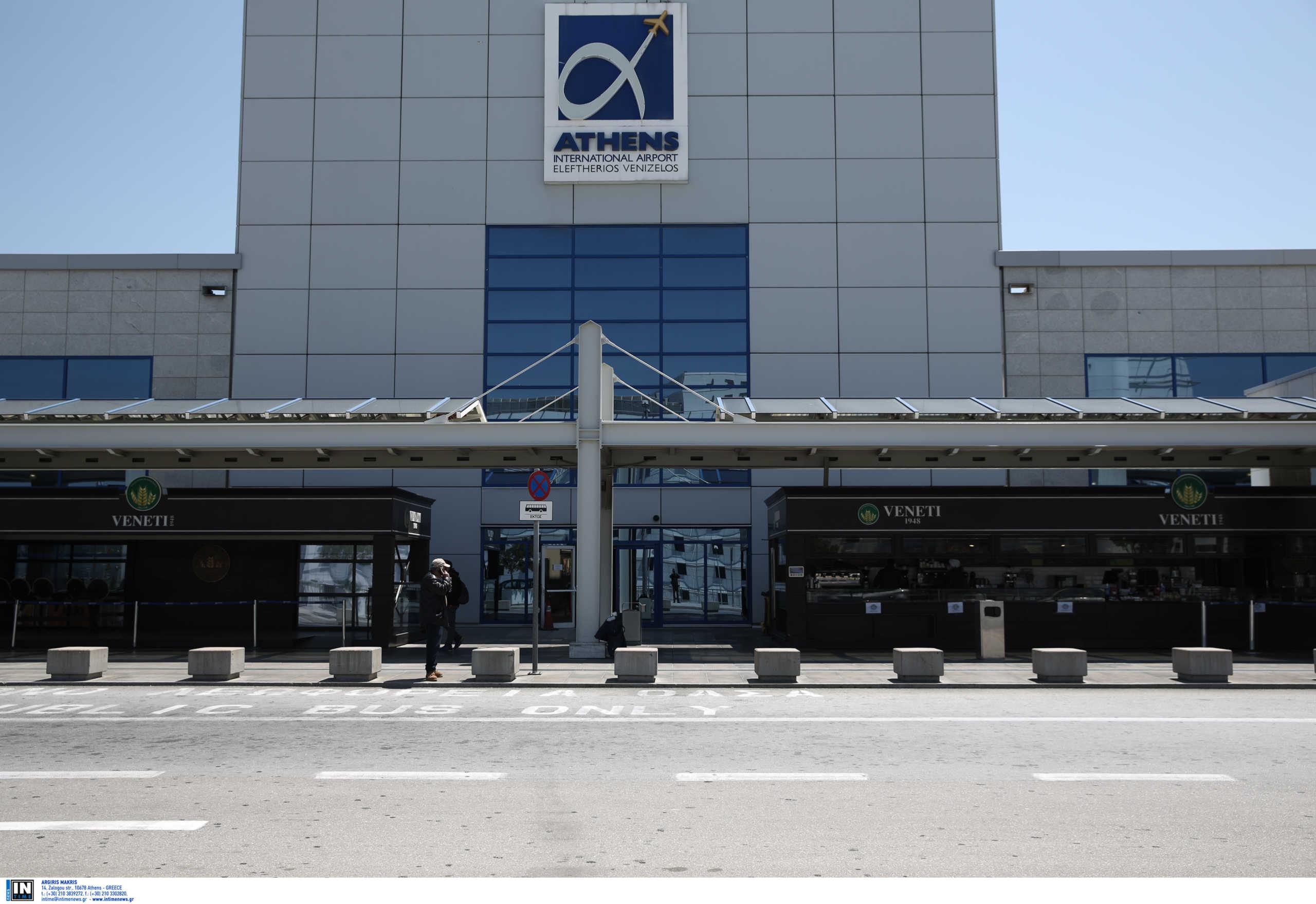 Γνωστός παρουσιαστής πιάστηκε στο αεροδρόμιο με 30.000 ευρώ