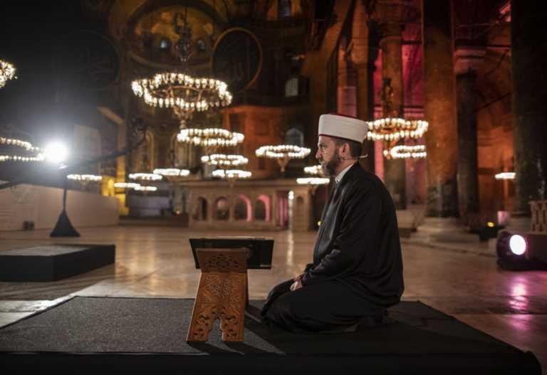 Έκκληση της χριστιανικής νεολαίας προς τον Ερντογάν για τη διατήρηση του μουσειακού καθεστώτος της Αγίας Σοφίας